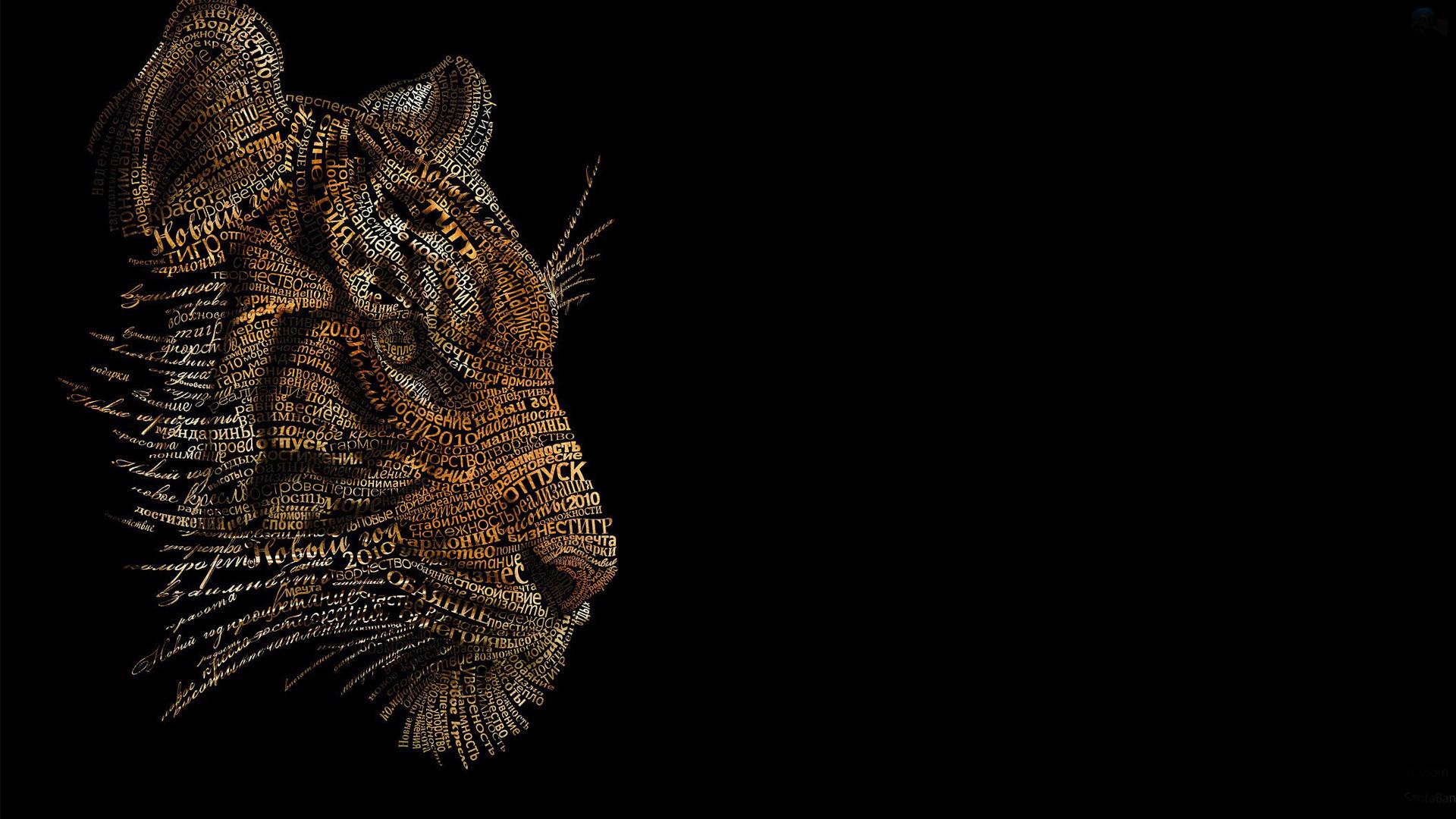 Animal Abstract 1080p Wallpaper image