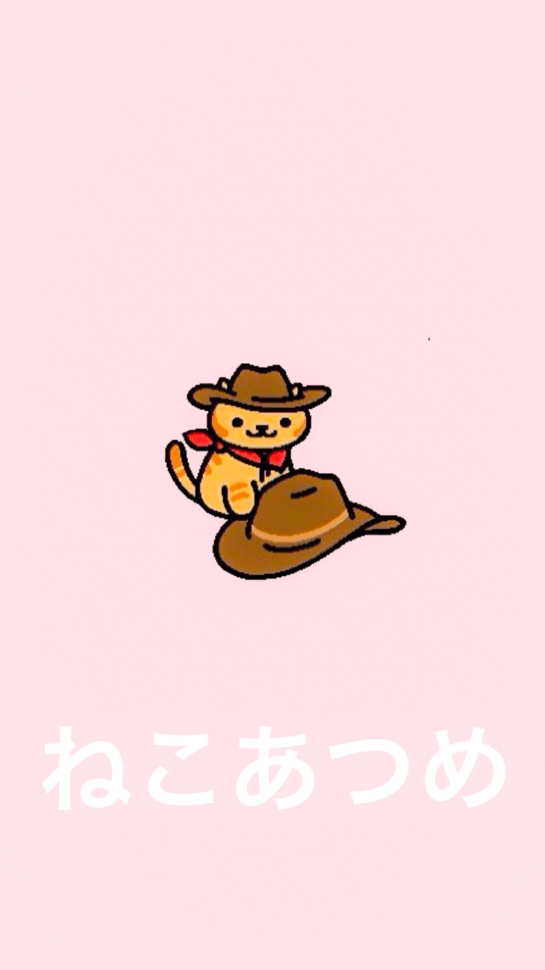 Cute Kitty In Hat 1080. Tap to see more Neko Atsume the cat wallpapers,
