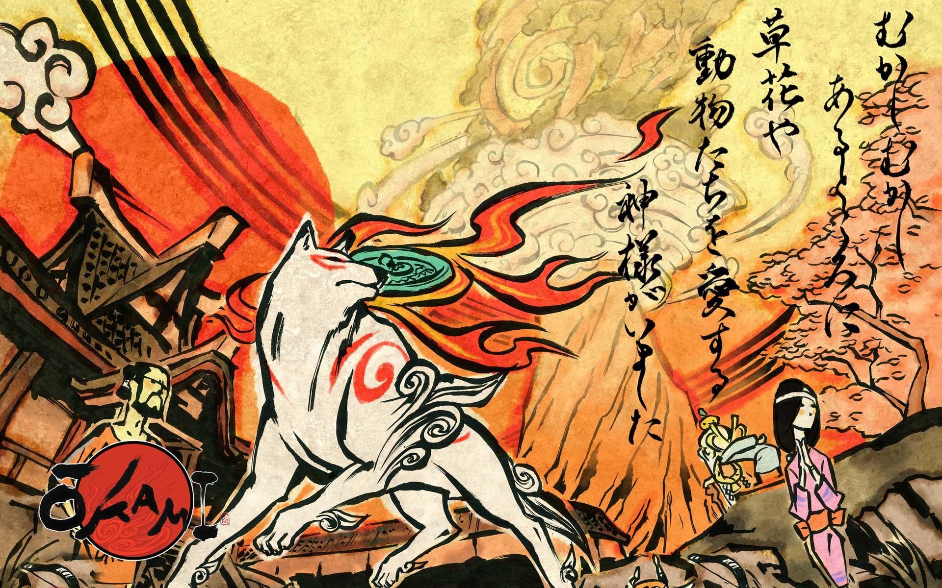 Okami Fire Wolf Wallpaper