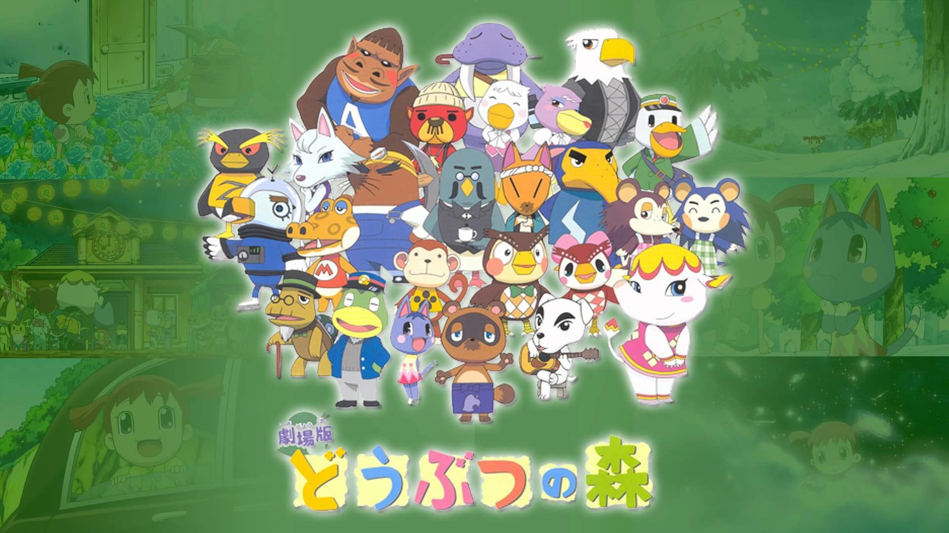 … Animal Crossing The Movie Hd Wallpaper And. Download