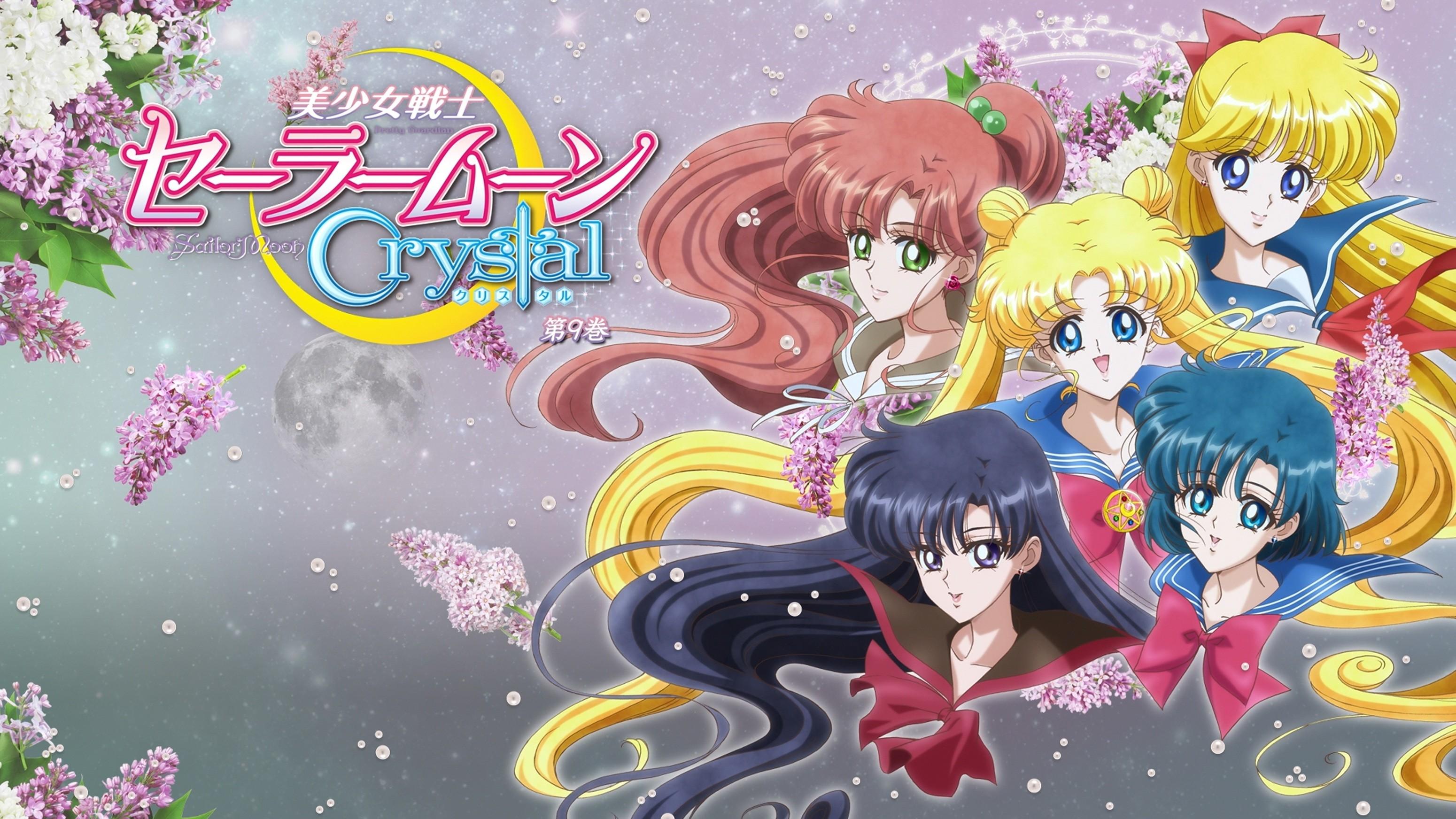 Wallpaper HD Sailor Moon Crystal DVD 9
