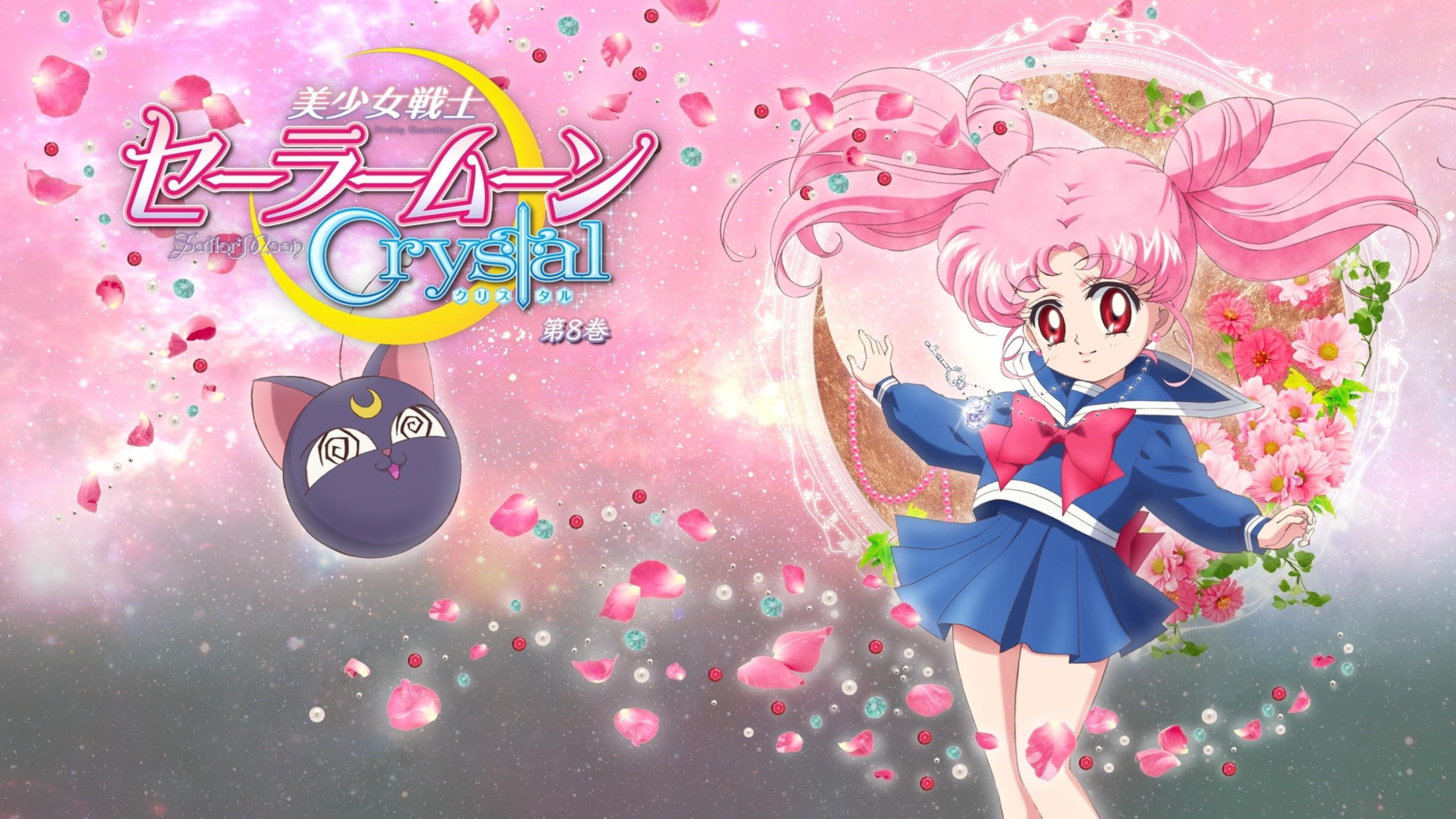 Wallpaper HD Sailor Moon Crystal DVD 8