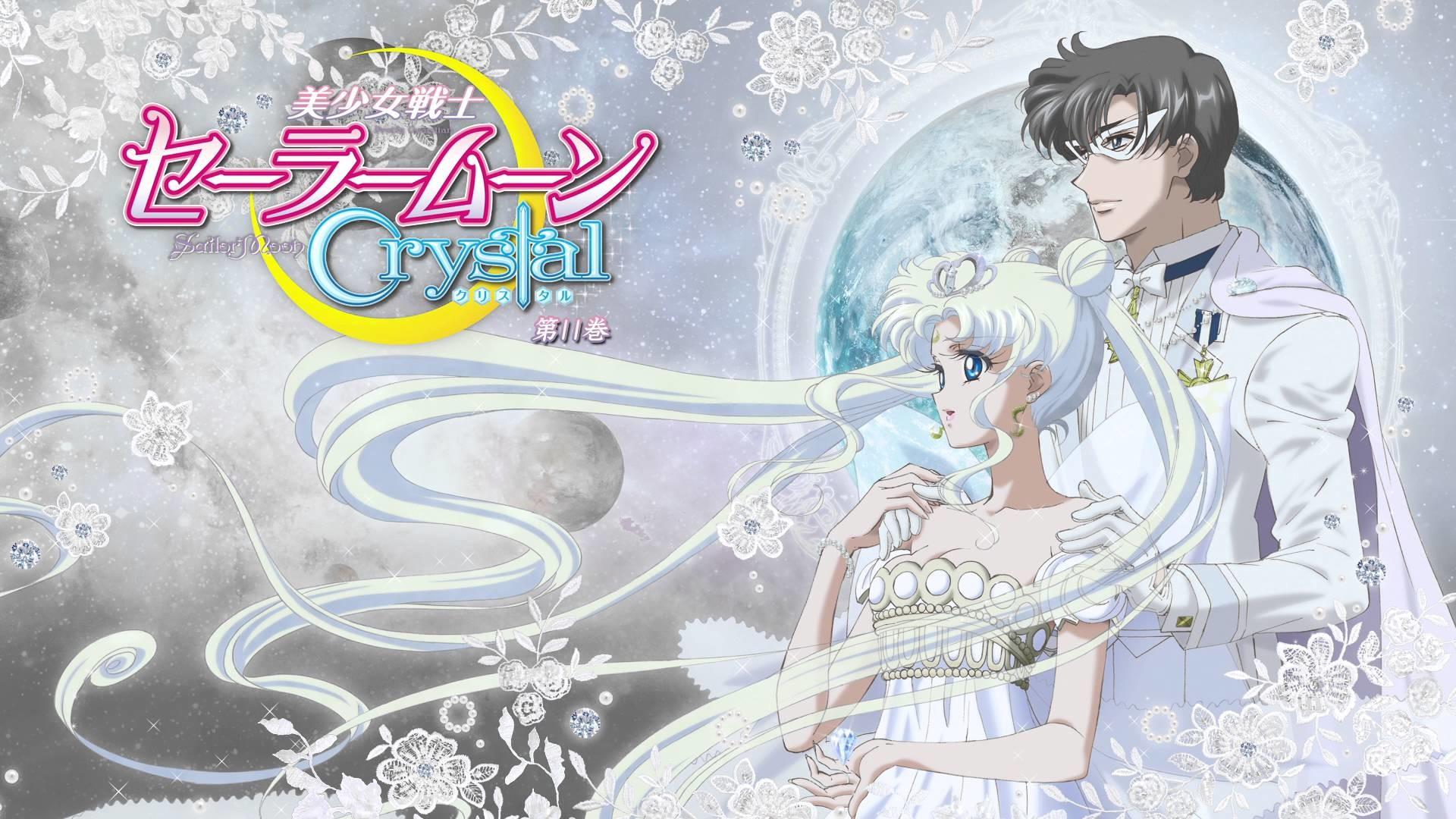 Sailor Moon Crystal – Blu-Ray Volume 11 Menu
