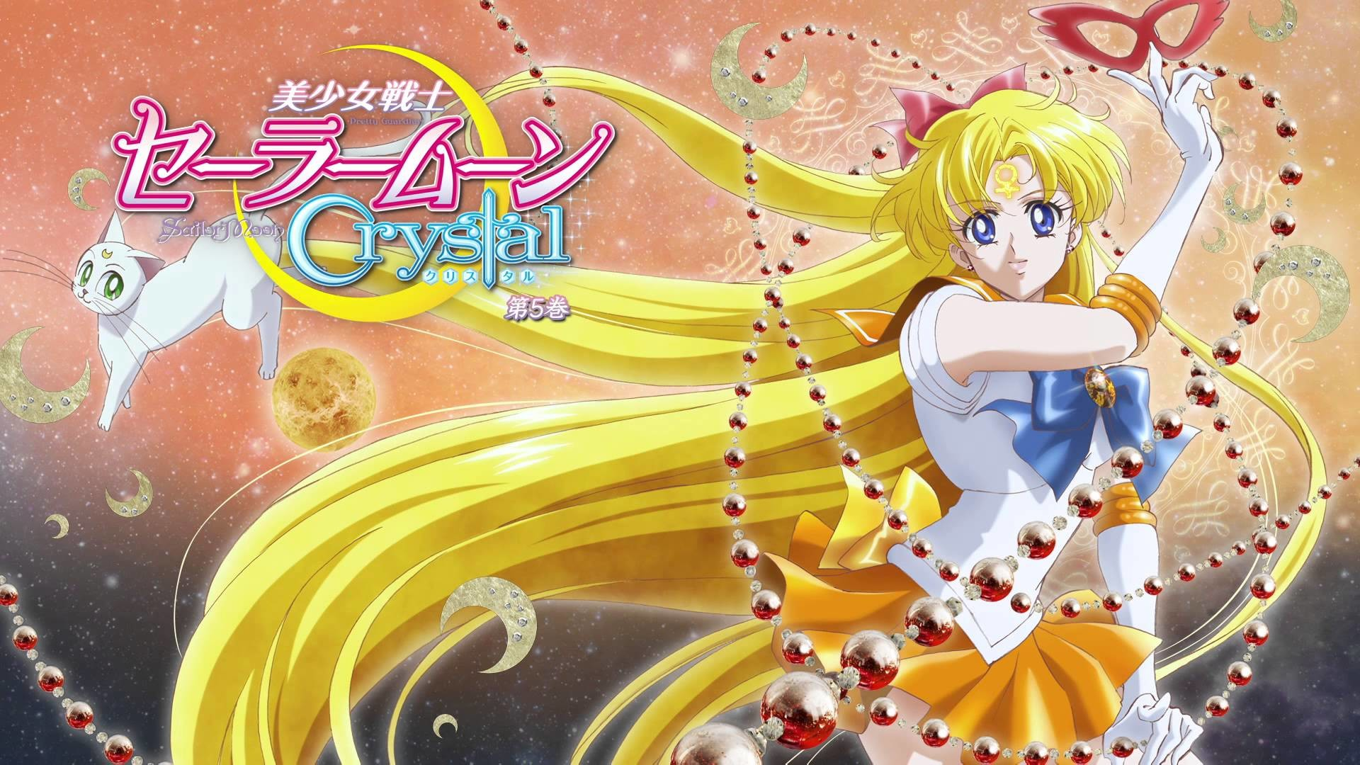 Sailor Moon Crystal – Blu-Ray Volume 5 Menu