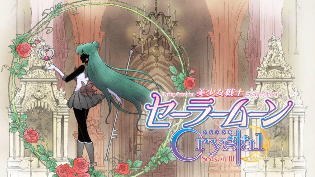 … 1920 × 1080 in Sailor Moon Crystal …