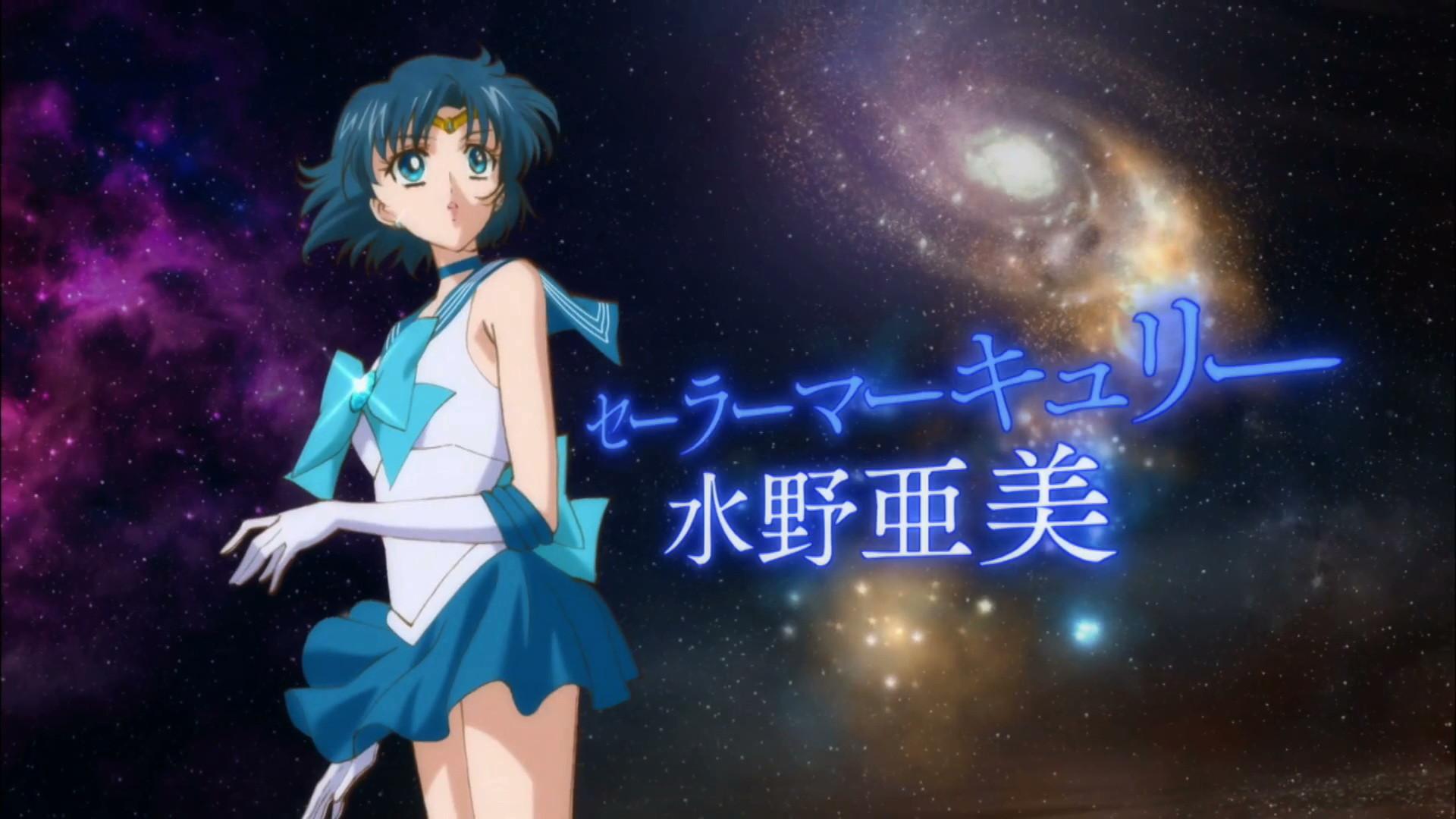 Sailor Moon Crystal Trailer – Sailor Mercury