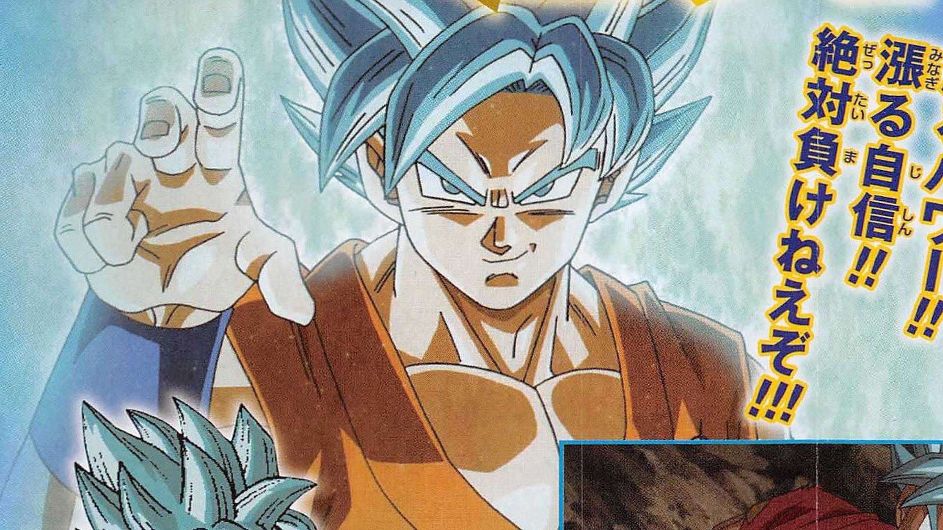 Super Saiyan God Super Saiyan (SSGSS), Goku's New Transformation (Dragon  Ball Z: Resurrection F) – YouTube