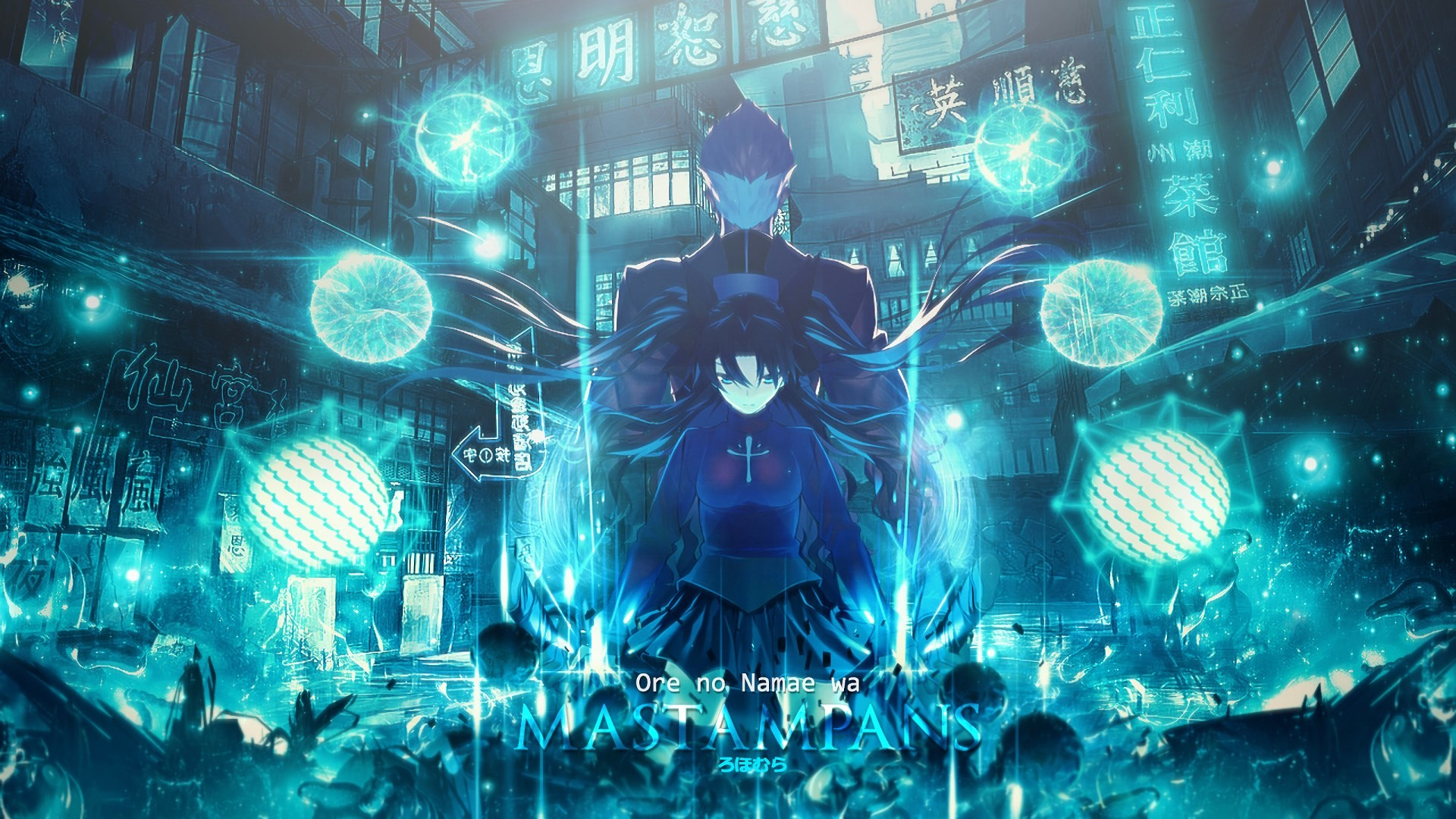 … fatestay night unlimited blade works wallpapers and backgrounds …