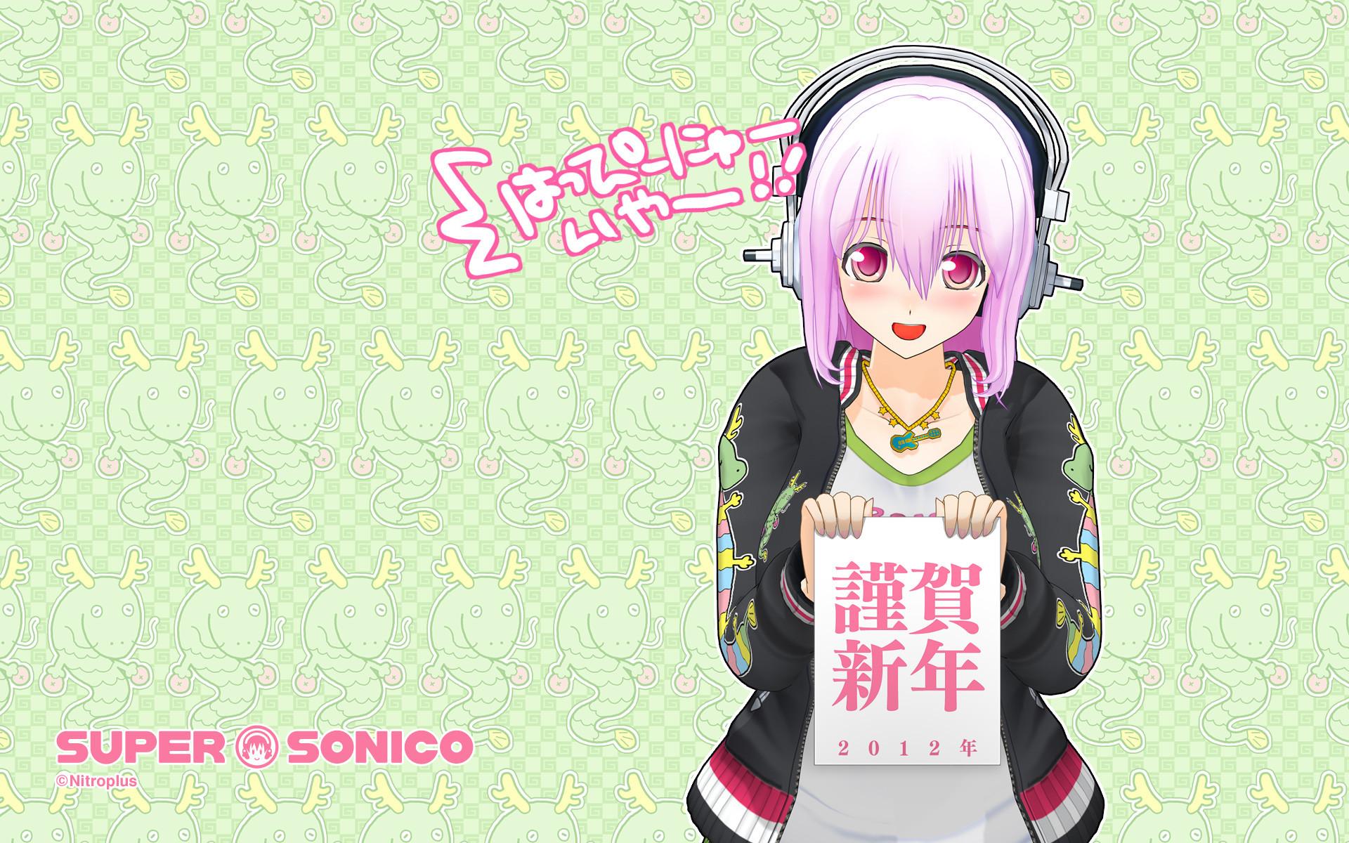 Tags: Anime, Tsuji Santa, Nitro+, Super Sonico, Sonico, Wallpaper,