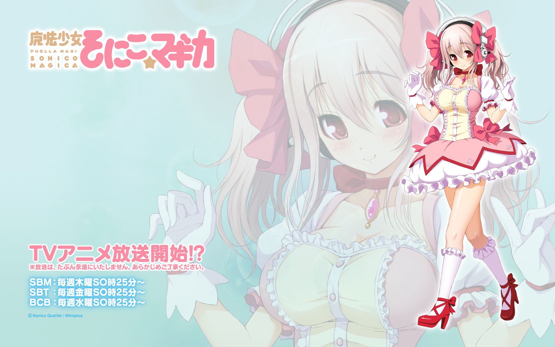 Cosplay dress gloves headphones mahou shoujo madoka magica nitroplus parody  pink hair sonico super sonico tsuji santa wallpaper | | 74536 |  …