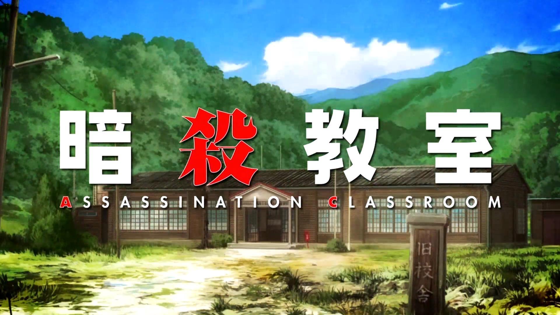 Assassination Classroom wallpaper 9 | WallpapersBQ