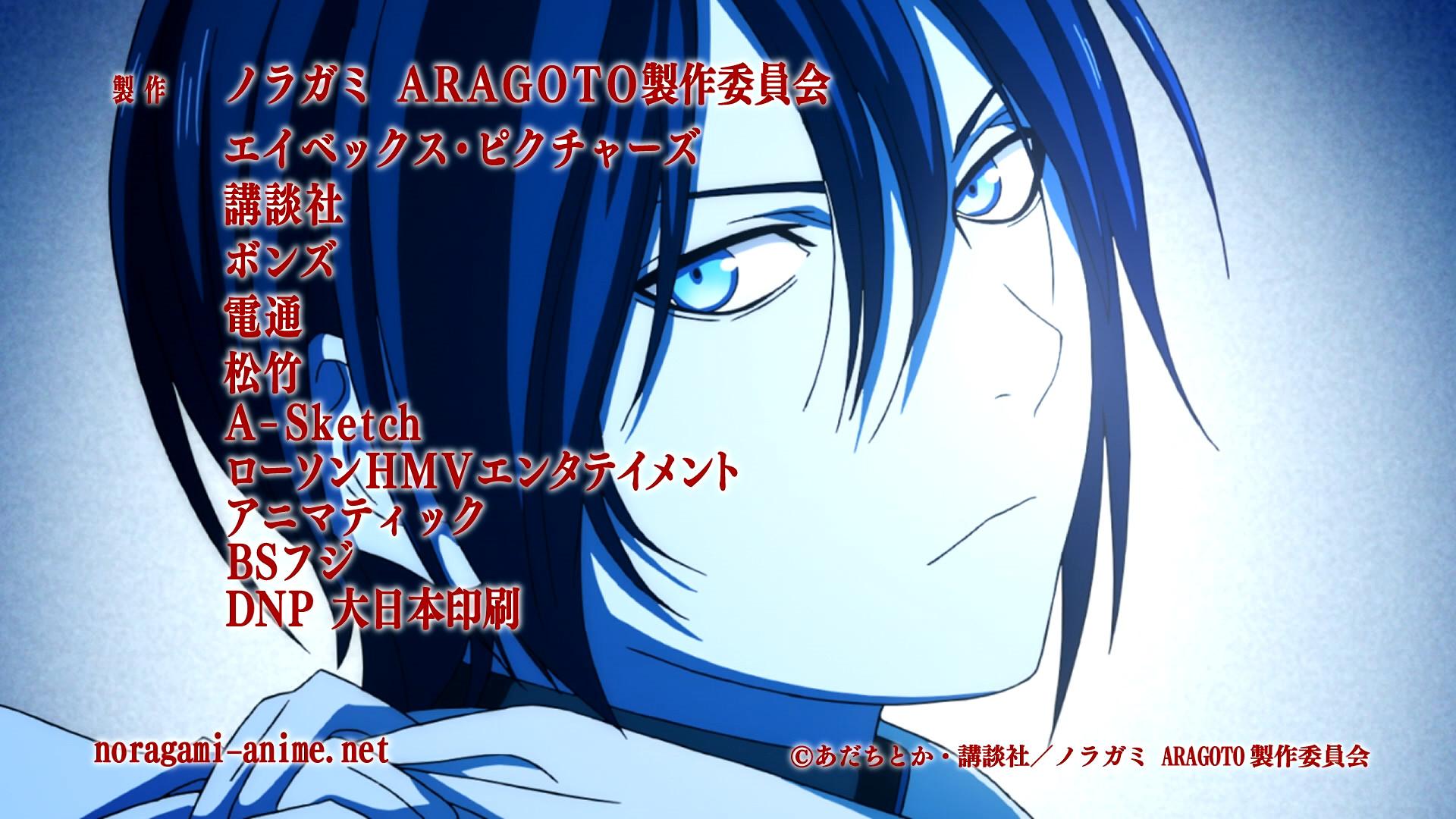 Spoilers] Noragami Aragoto – Episode 13 – FINAL [Discussion] : anime