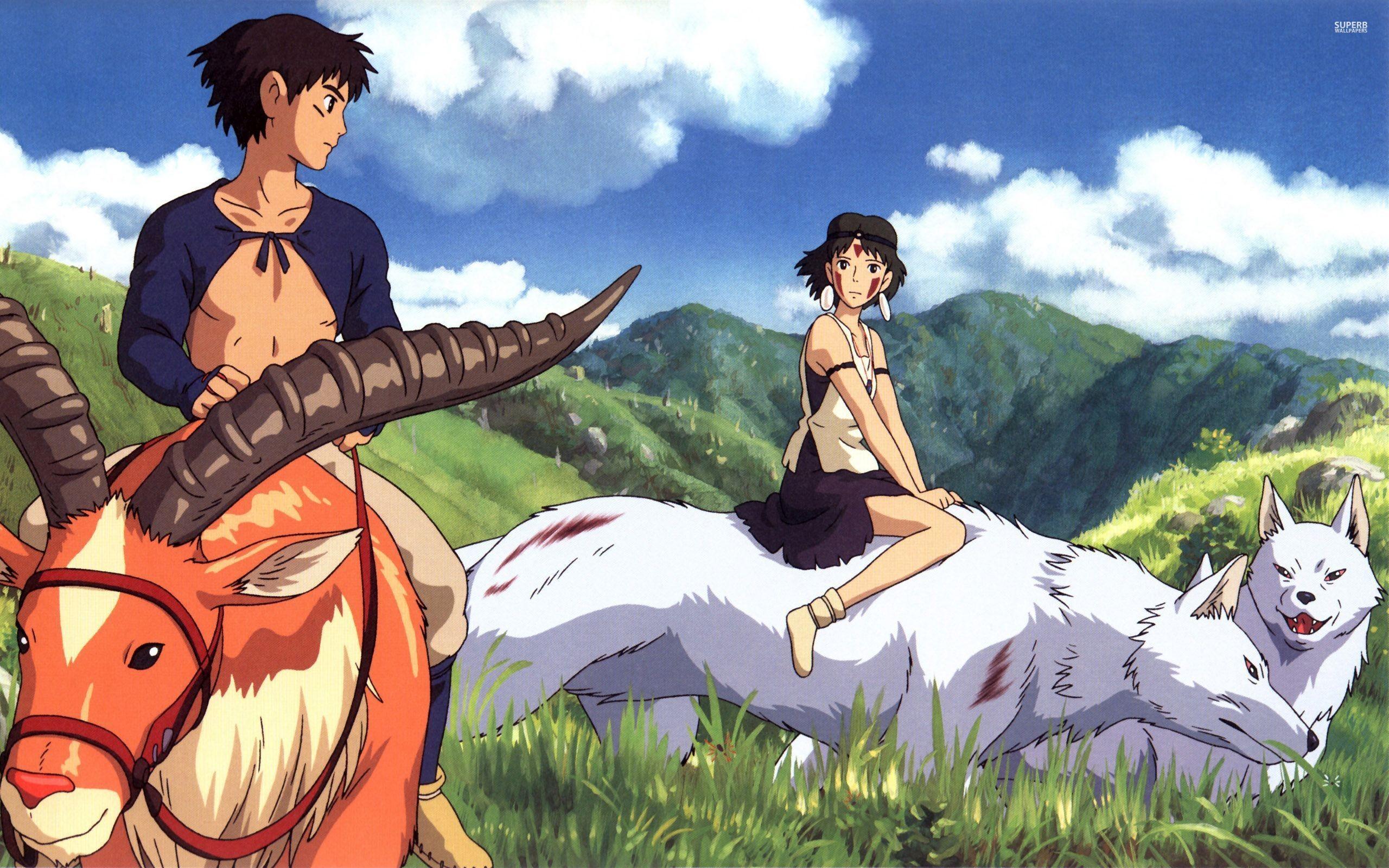 Princess Mononoke San Akitasha