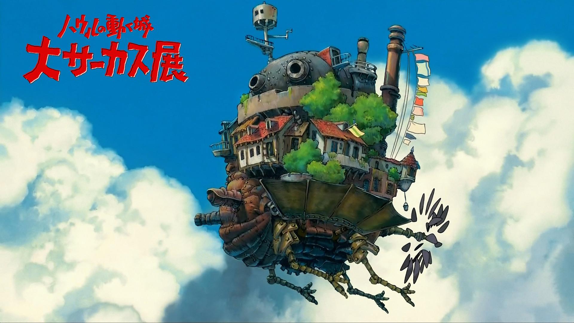 Howl's Moving Castle 2 (Fake) movie poster by DaisyLovin on DeviantArt