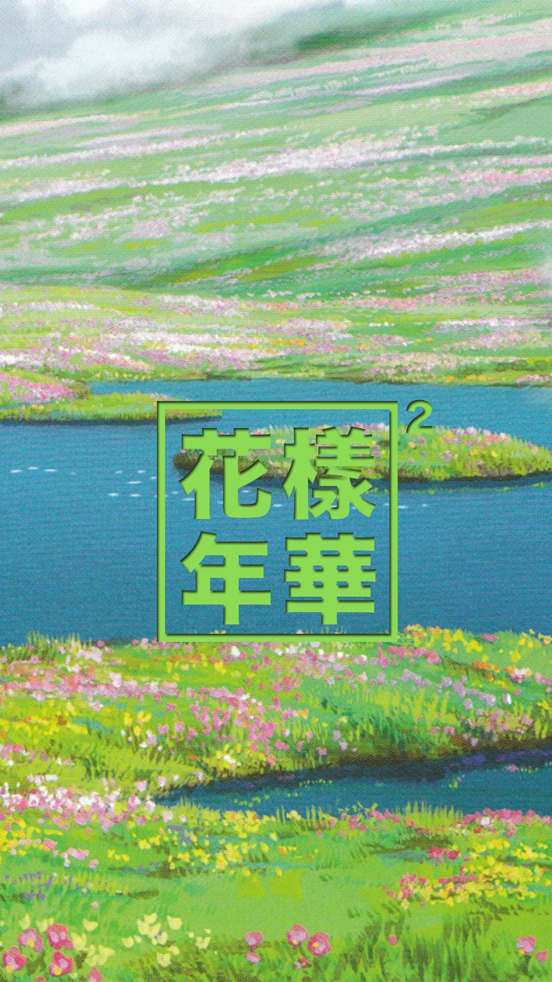 holytaes: BTS x Howl's Moving Castle Wallpapers … – lips like sakura  petals