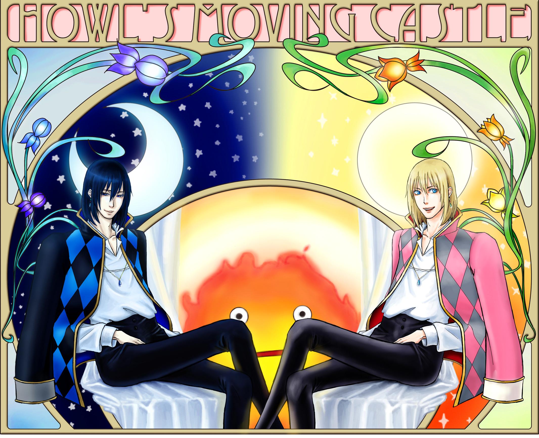 Howl no Ugoku Shiro · download Howl no Ugoku Shiro image