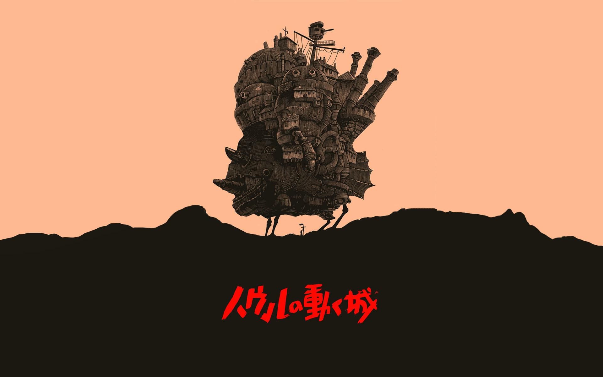 Howl's Moving Castle, wallpaper