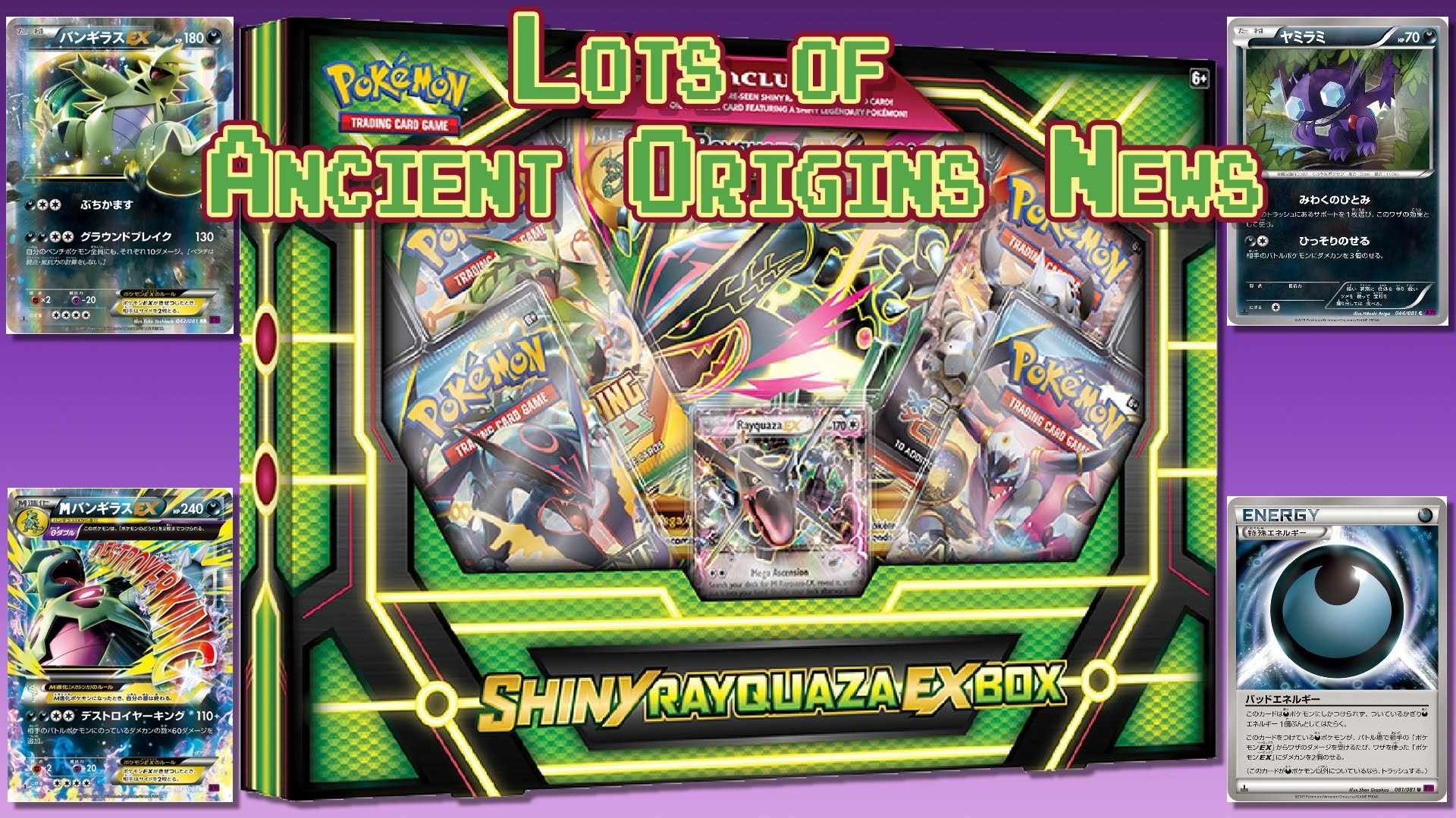 Bandit Ring/Ancient Origins News | Shiny Rayquaza EX Box, Mega Tyranitar EX  Revealed, + More Cards! – YouTube