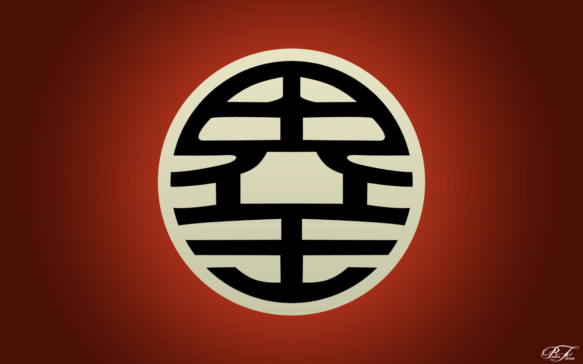 dragon ball z wallpapers symbol