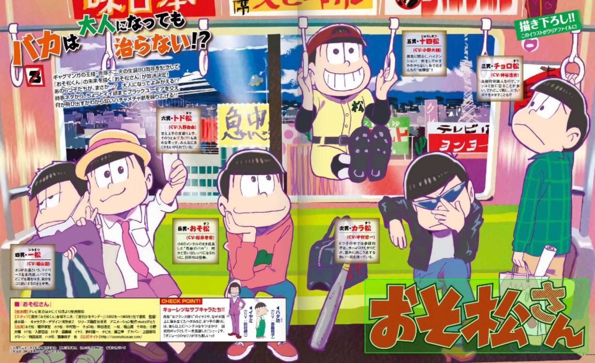 Osomatsu images Official art HD wallpaper and background photos