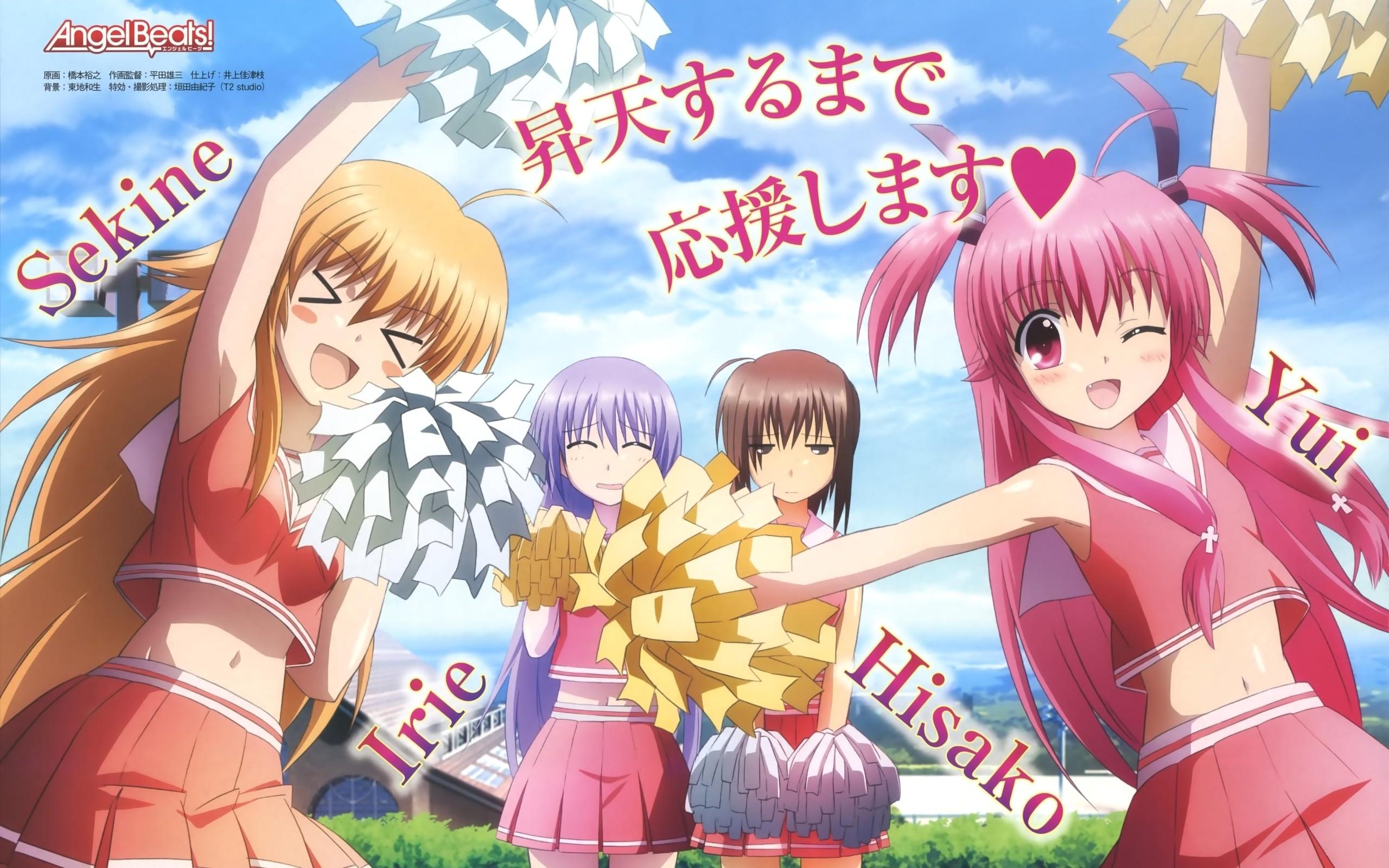 (Angel Beats) – Kawaii Anime Wallpaper ( ???