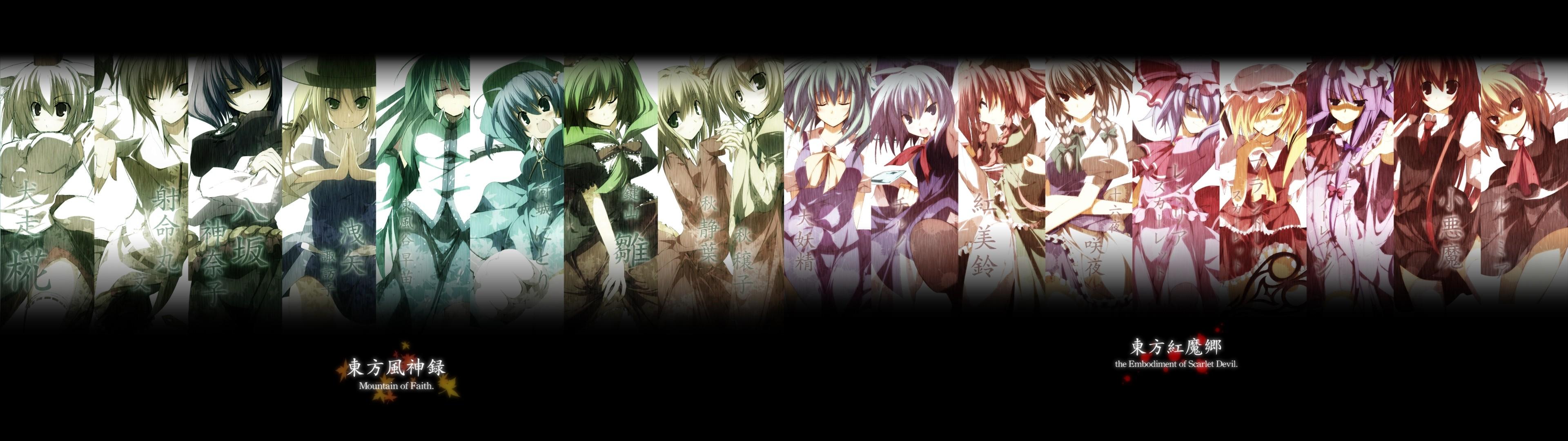 65 Anime Wallpaper 3840 1080