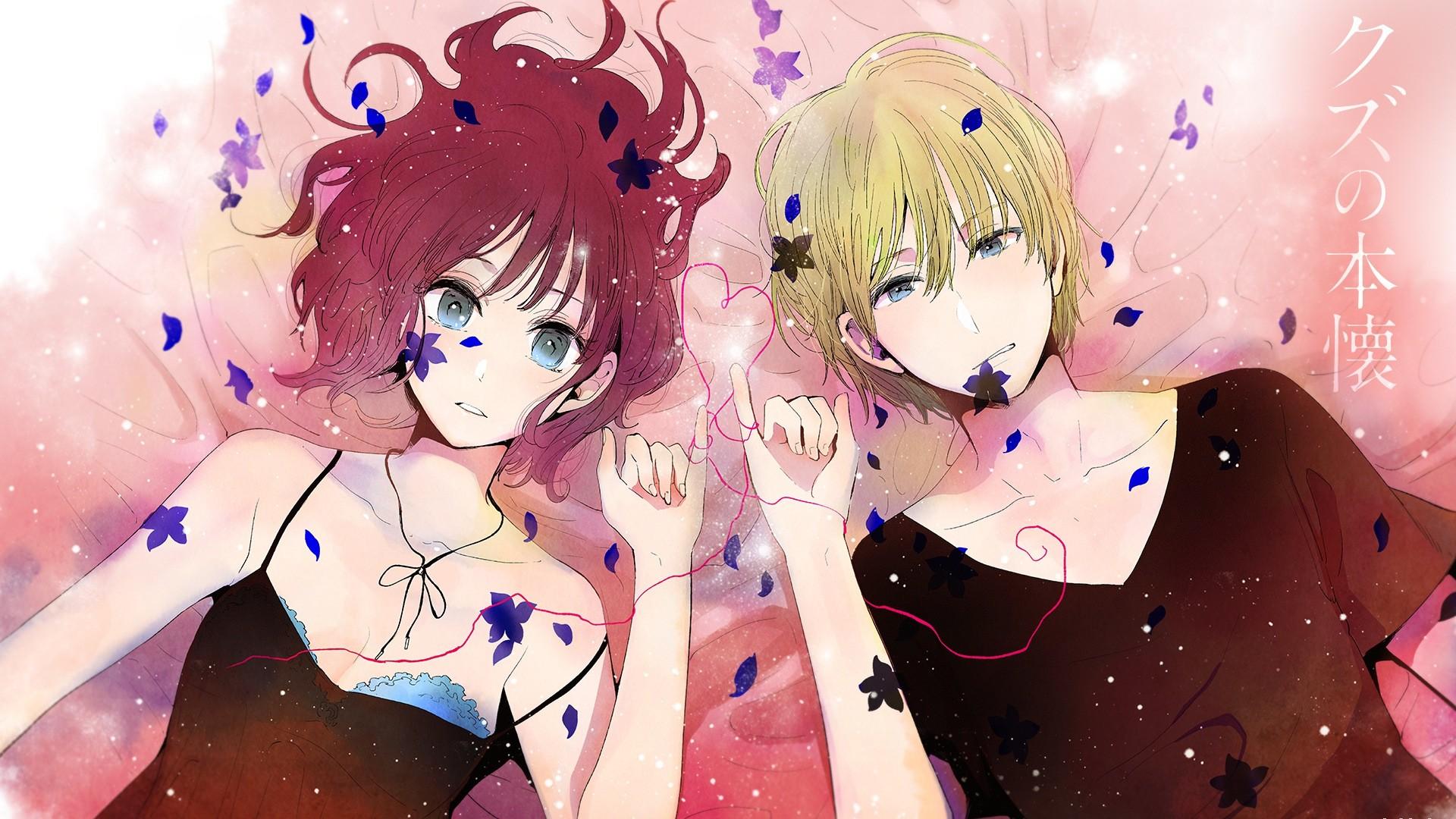 Nanatsu No Taizai the Seven Deadly Sins, Anime, Elizabeth Liones, Diane, Ban