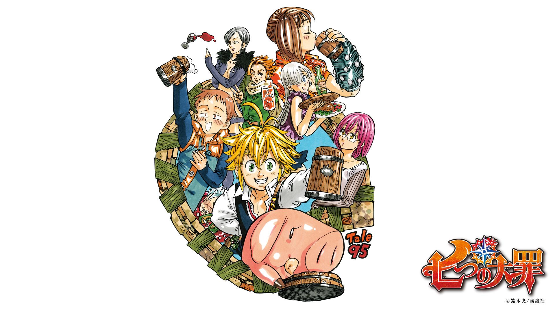 Image – Wallpaper 5.png | Nanatsu no Taizai Wiki | FANDOM powered by Wikia