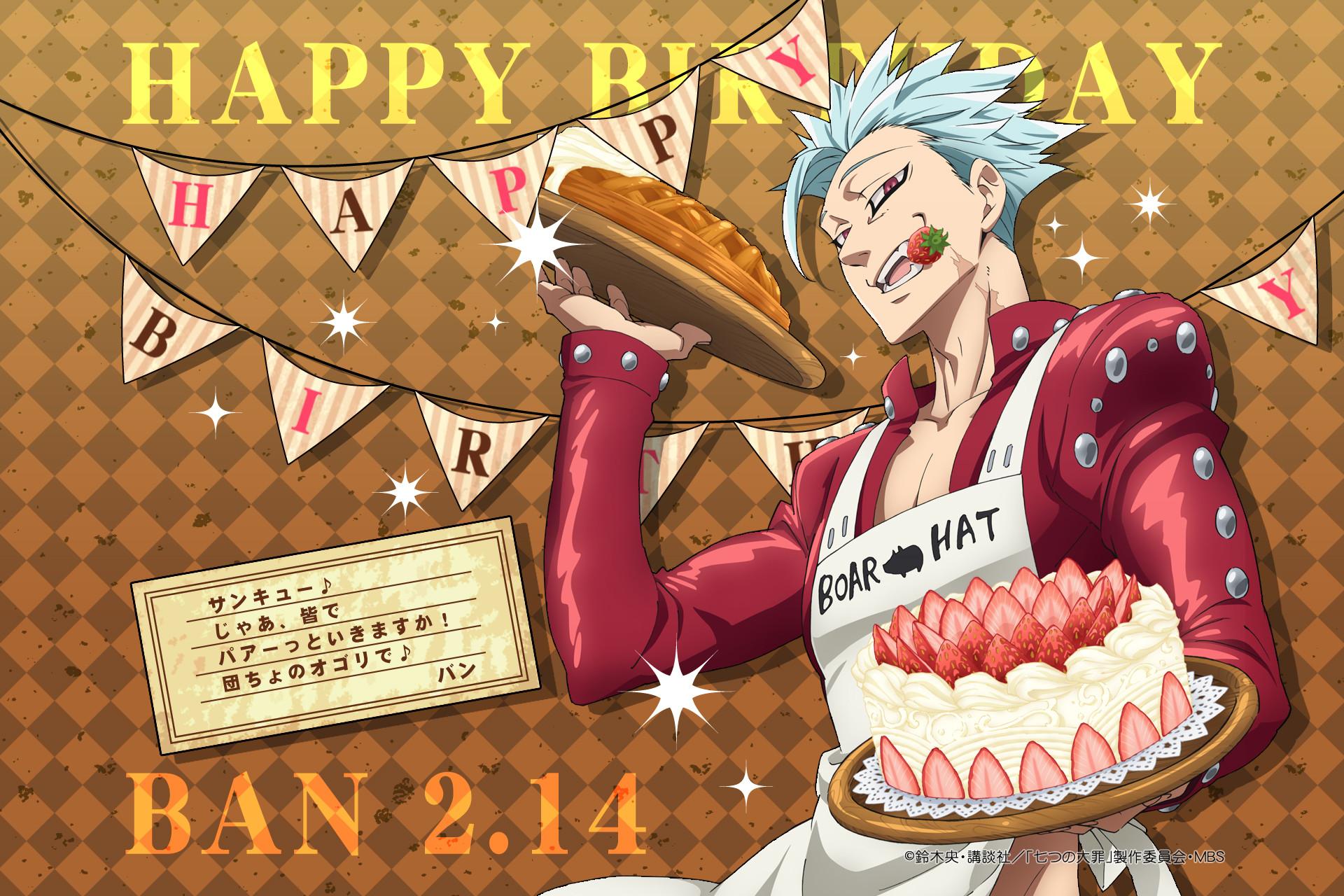 Image – Ban Birthday 2015 Wallpaper.png | Nanatsu no Taizai Wiki | FANDOM  powered by Wikia