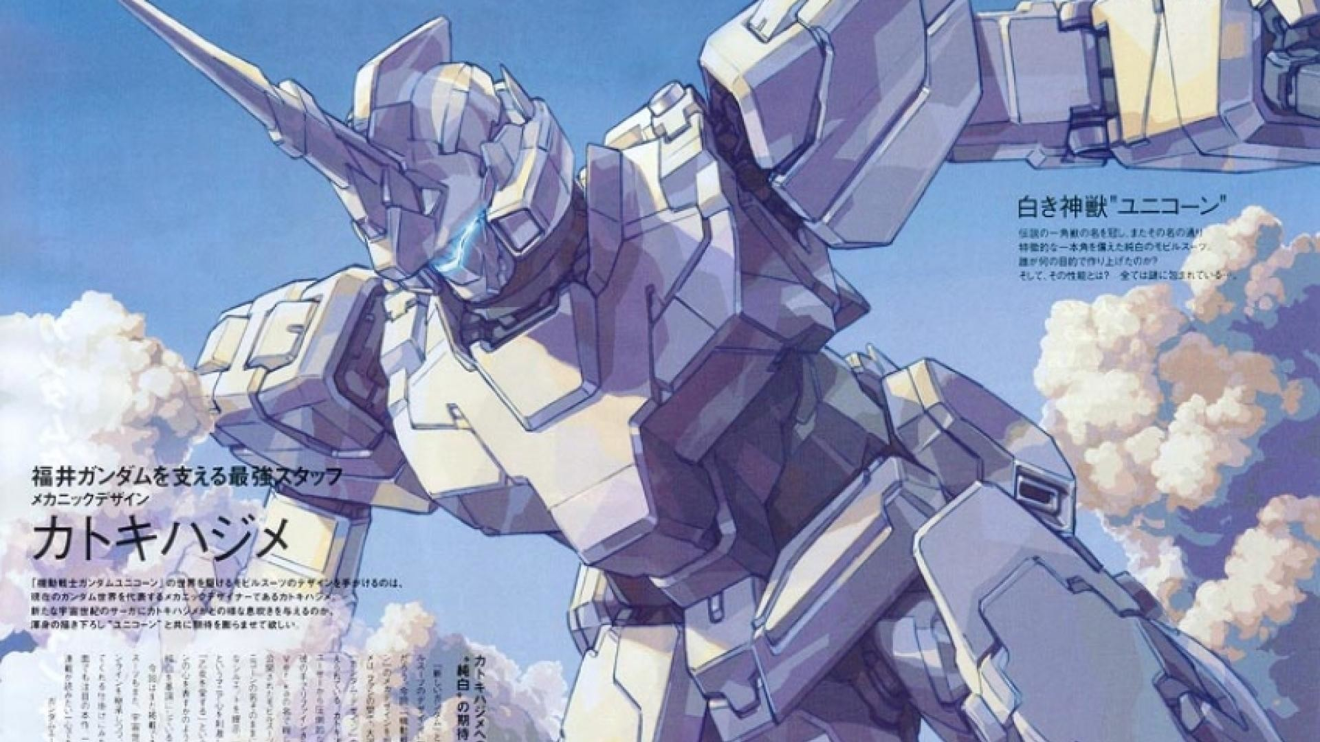 Gundam Unicorn Wallpapers For Android As Wallpaper HD