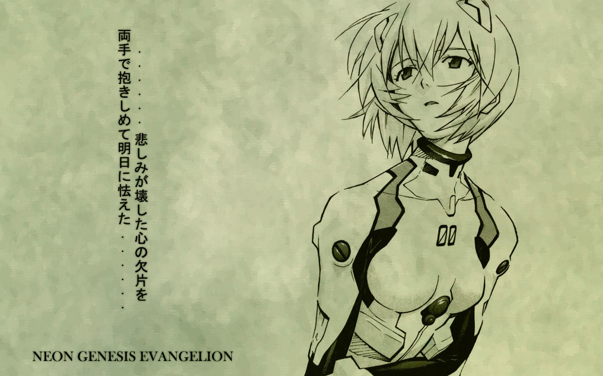 … Rei Ayanami Wallpaper HD 2 by strudenfreund