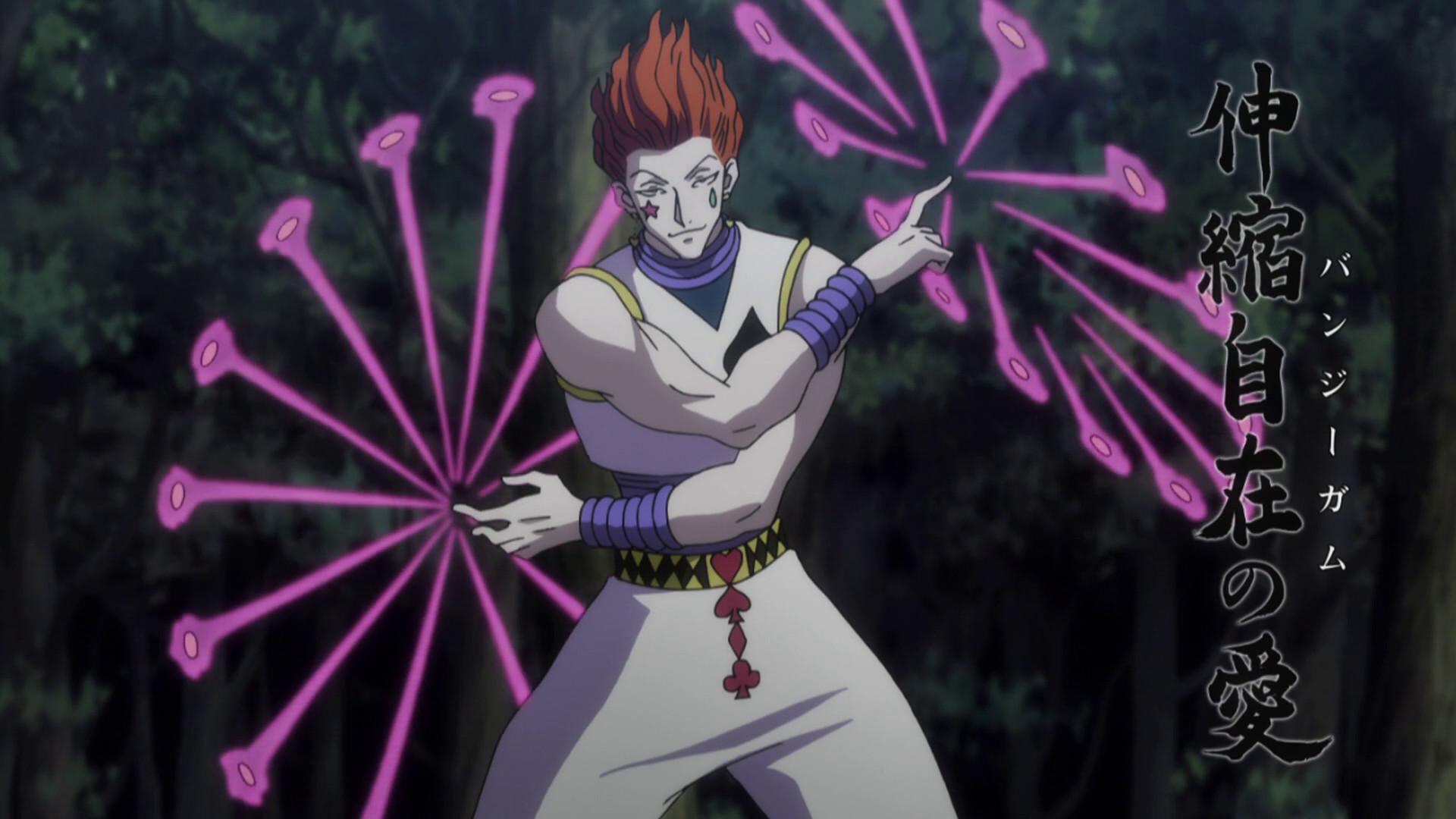 Image – Hisoka using his Bungee Gum.png   Hunterpedia   FANDOM powered by  Wikia