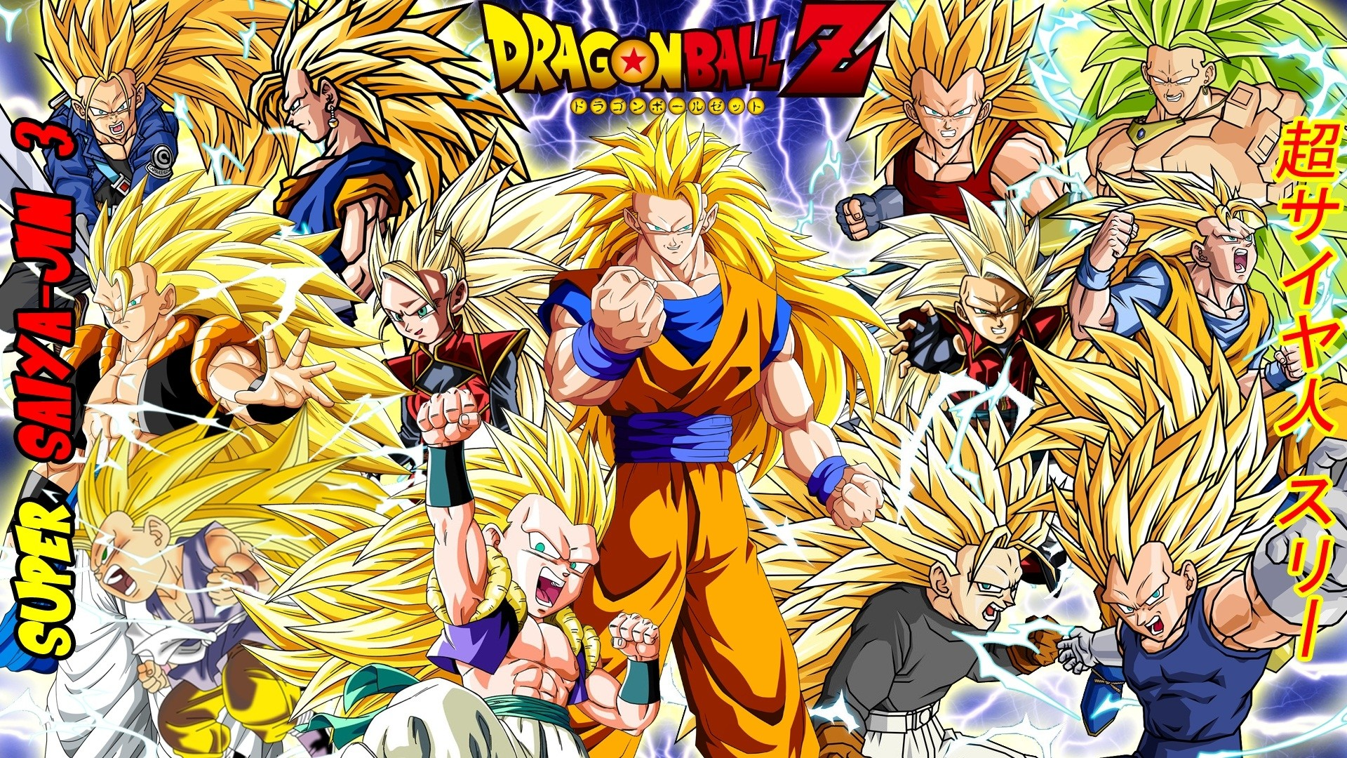 Anime Dragon Ball Z Goku Vegeta (Dragon Ball) Broly (Dragon Ball) Gotenks ·  Wallpaper BackgroundsWallpapersTrunksGokuDragon …