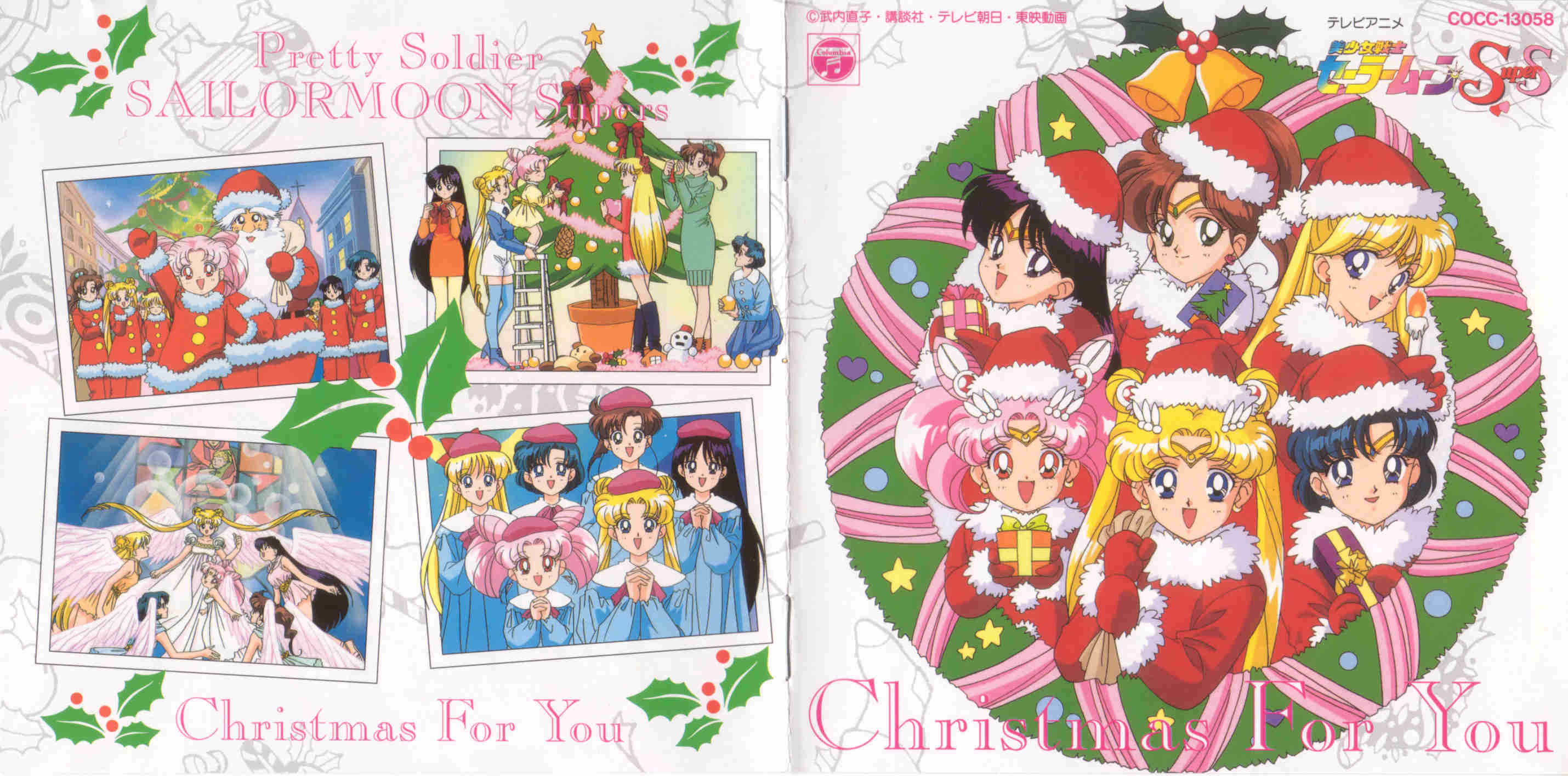 Album name: Sailor Moon SuperS Christmas For You Number of Files: 10. Total  Filesize: 75.78 MB Date added: May 19th, …