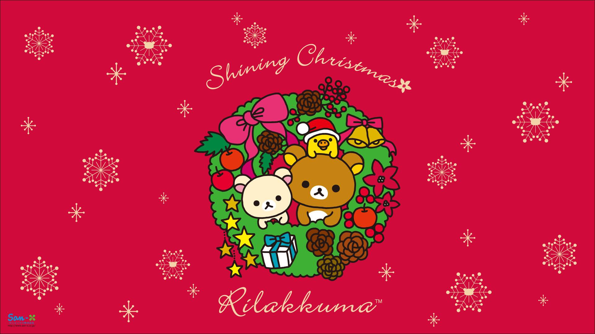 New 2015 Rilakkuma Christmas Wallpaper