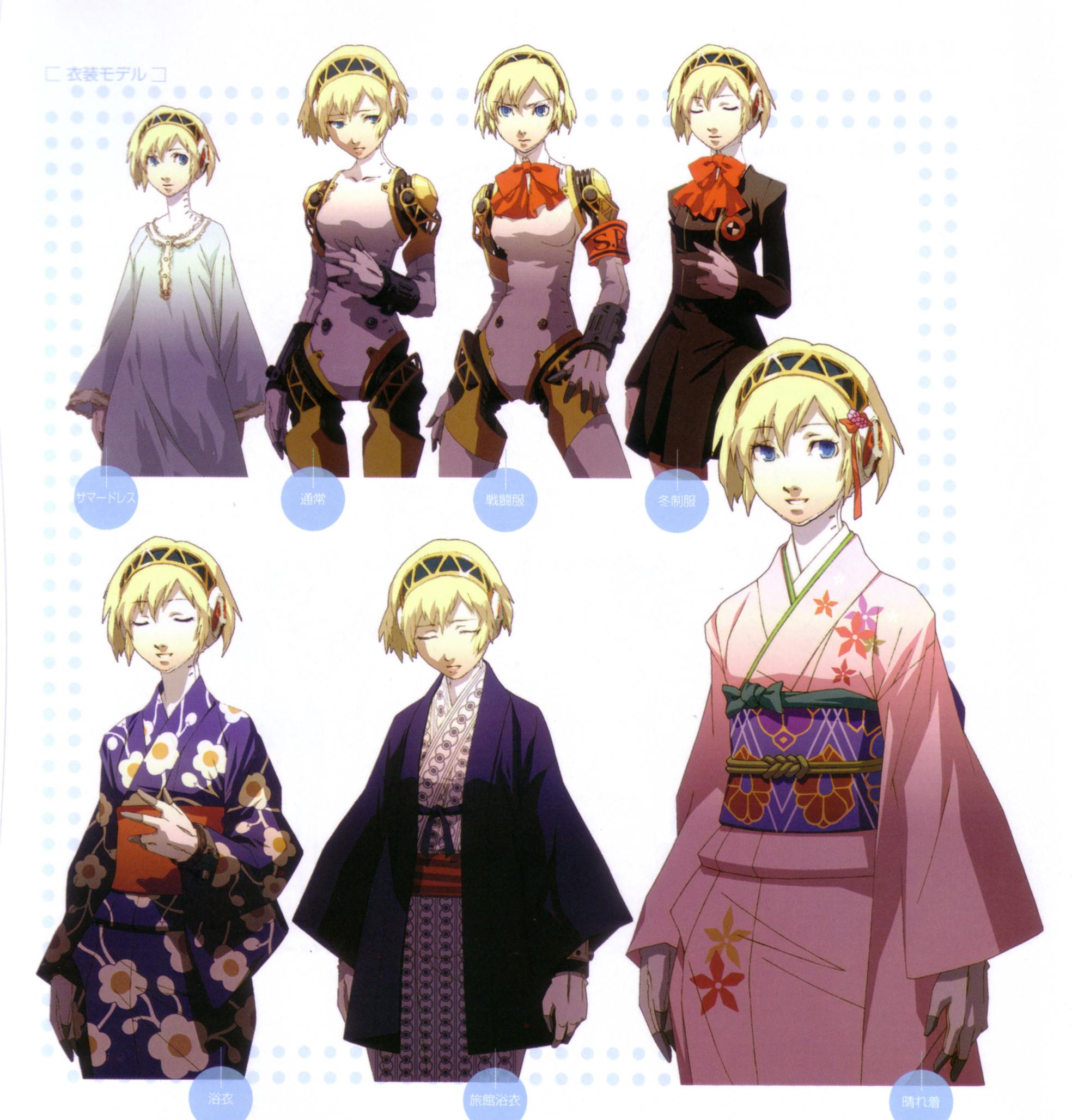 … Image – Aegis-Costumes.jpg | Megami Tensei Wiki | FANDOM powered by  Wikia Good Smile Persona 3: Aigis Parform …