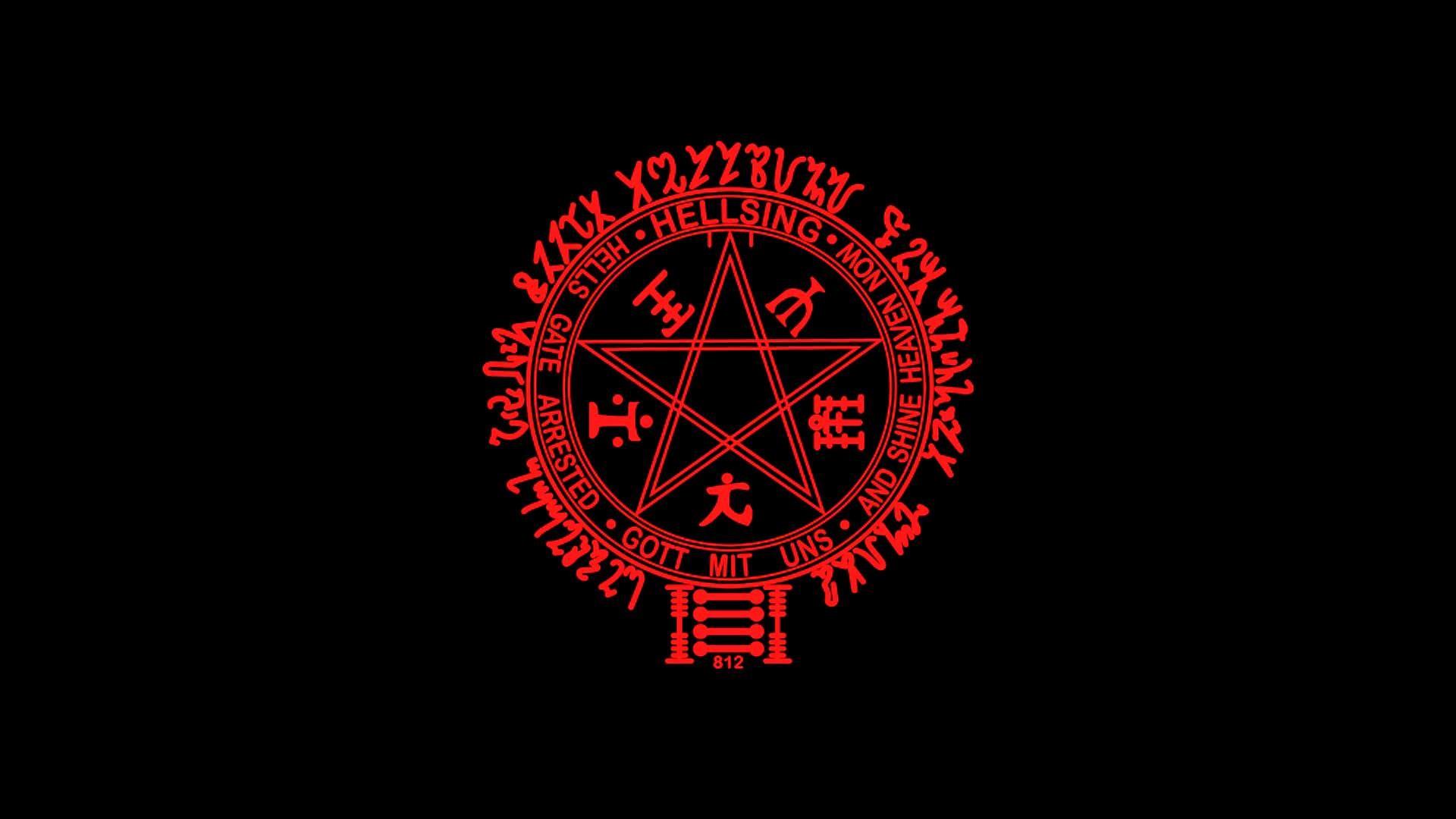 Hellsing OST 11