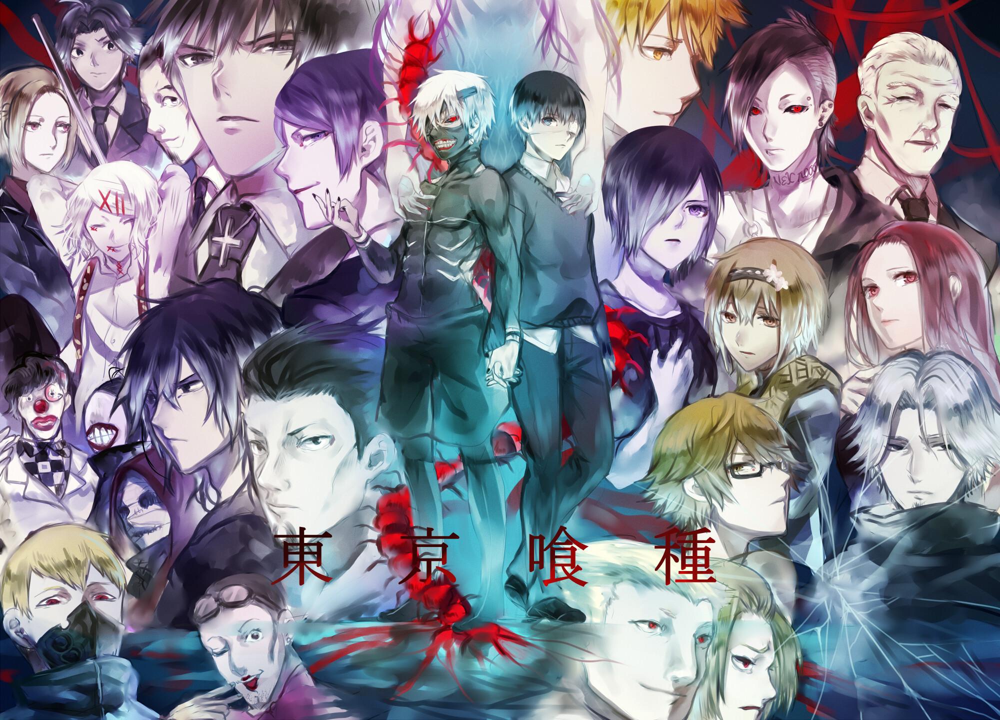Tokyo Ghoul · download Tokyo Kushu image