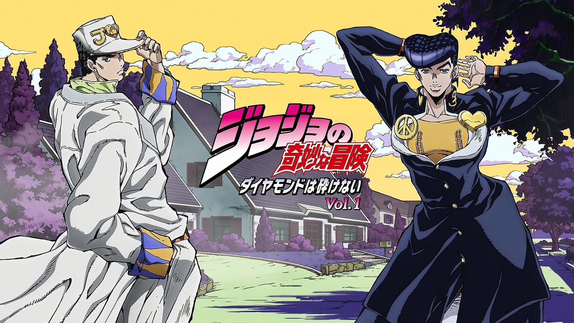 Anime – Jojo's Bizarre Adventure Josuke Higashikata Jotaro Kujo Wallpaper