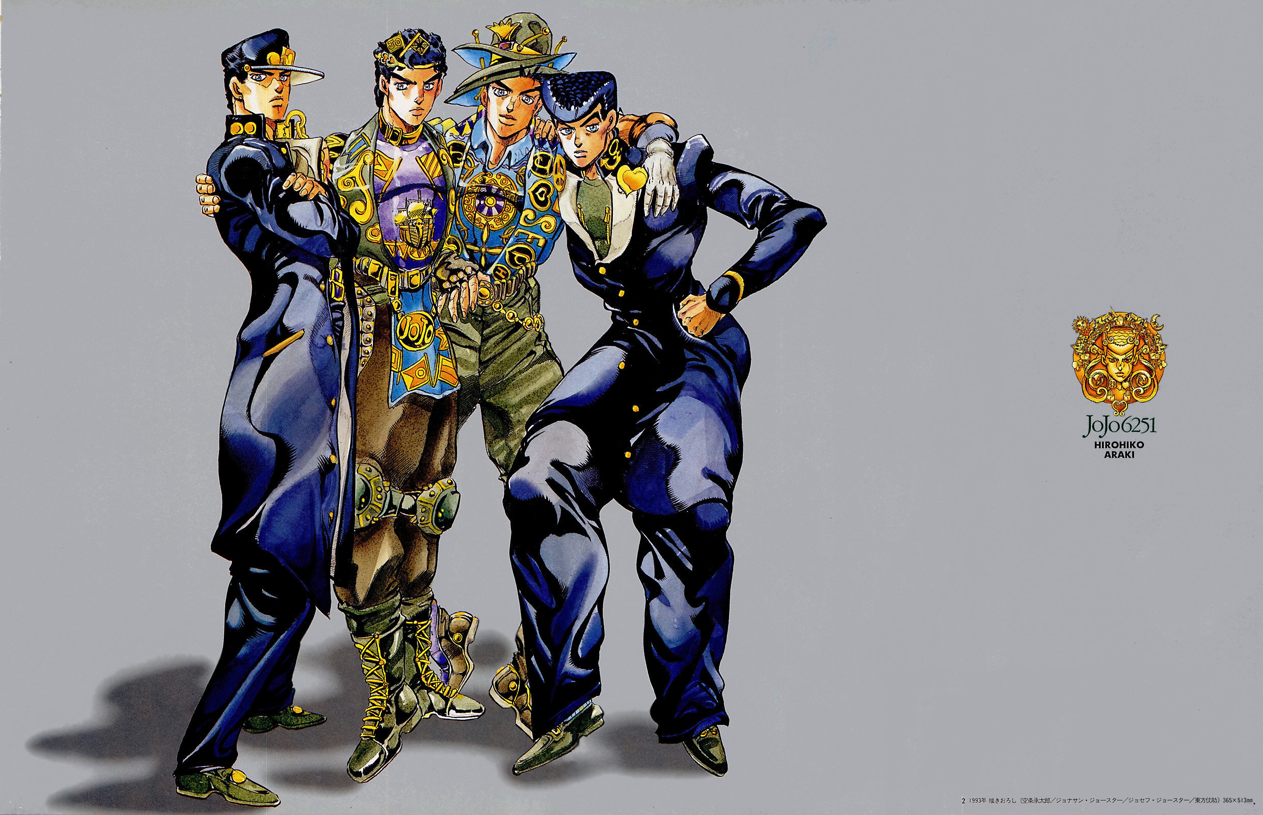 JoJo's Bizarre Adventure: Diamond is Unbreakable 啊OT啊 What a Beautiful  Duwang – Page 40 – NeoGAF