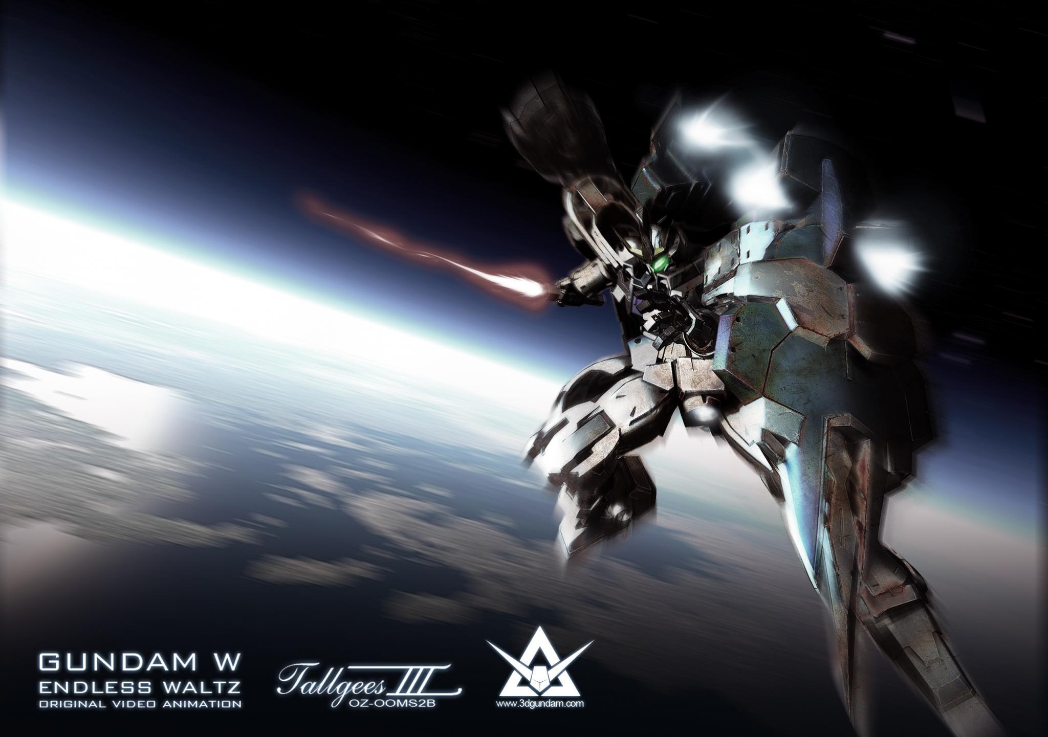 Gundam Wing Mecha Shield Space Wallpaper   Full HD .