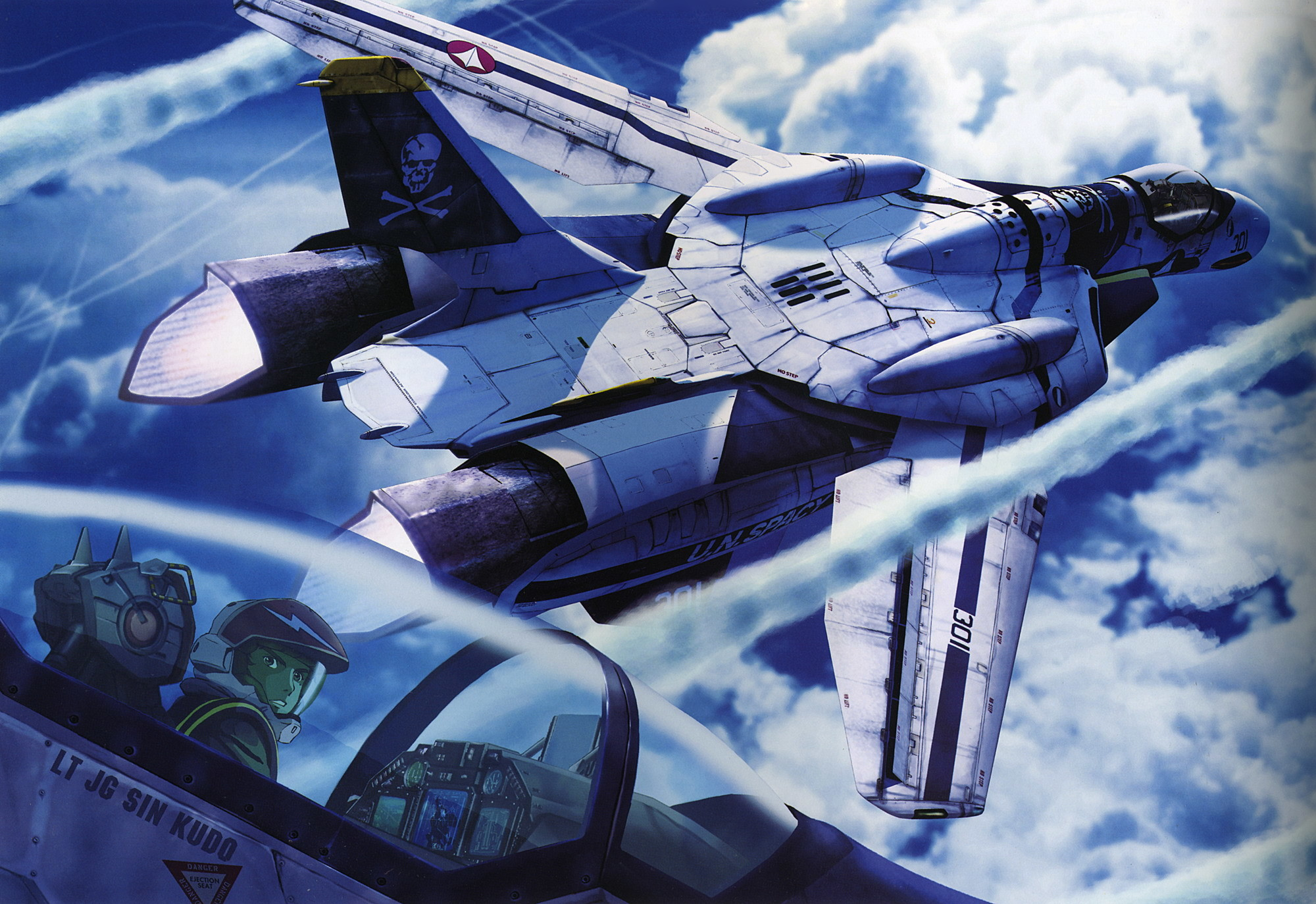 Macross HD Wallpapers And Backgrounds