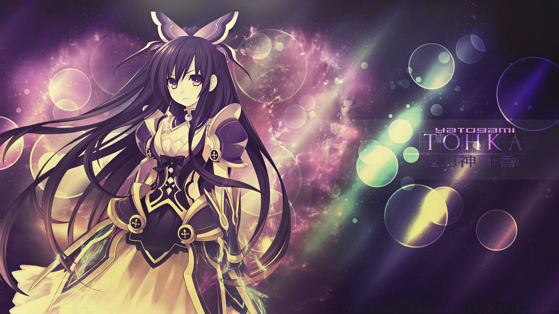 Tohka (Date A Live) HD Wallpaper From Gallsource.com