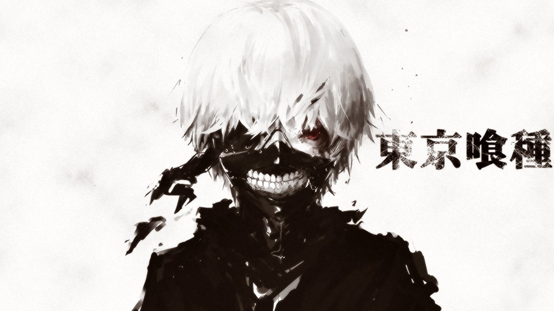 Ken Kaneki Tokyo Ghoul · Fond d'écran HD | Arrière-plan ID:526888