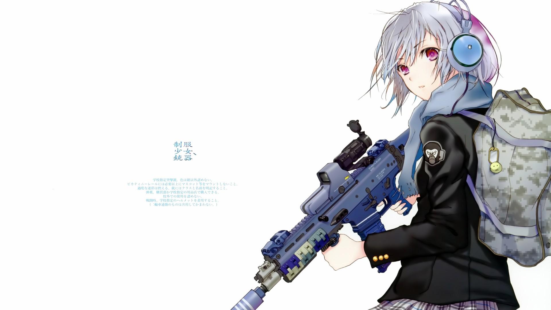 #Anime girls with #guns   anime gun   Pinterest   Anime