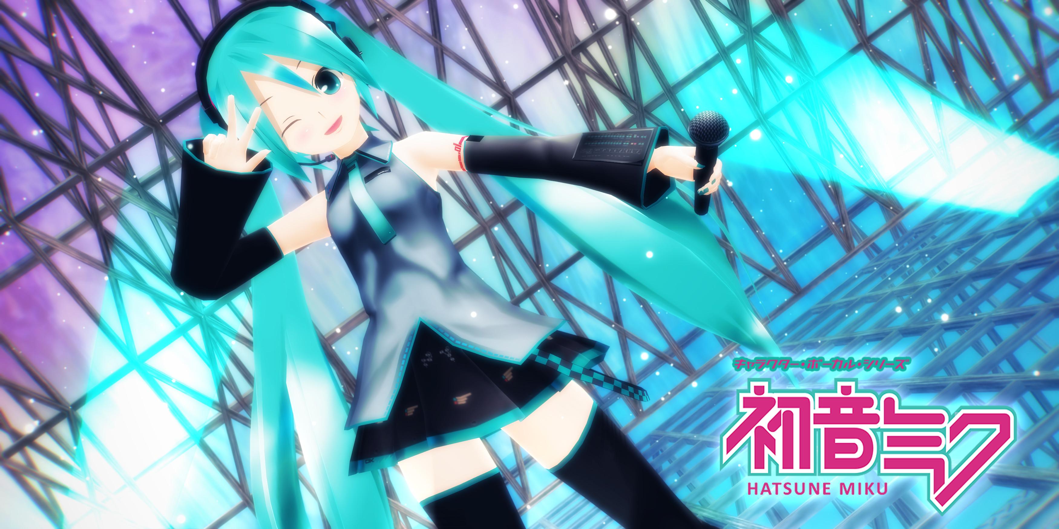 … LAT Hatsune Miku Wallpaper HD by XXSefa