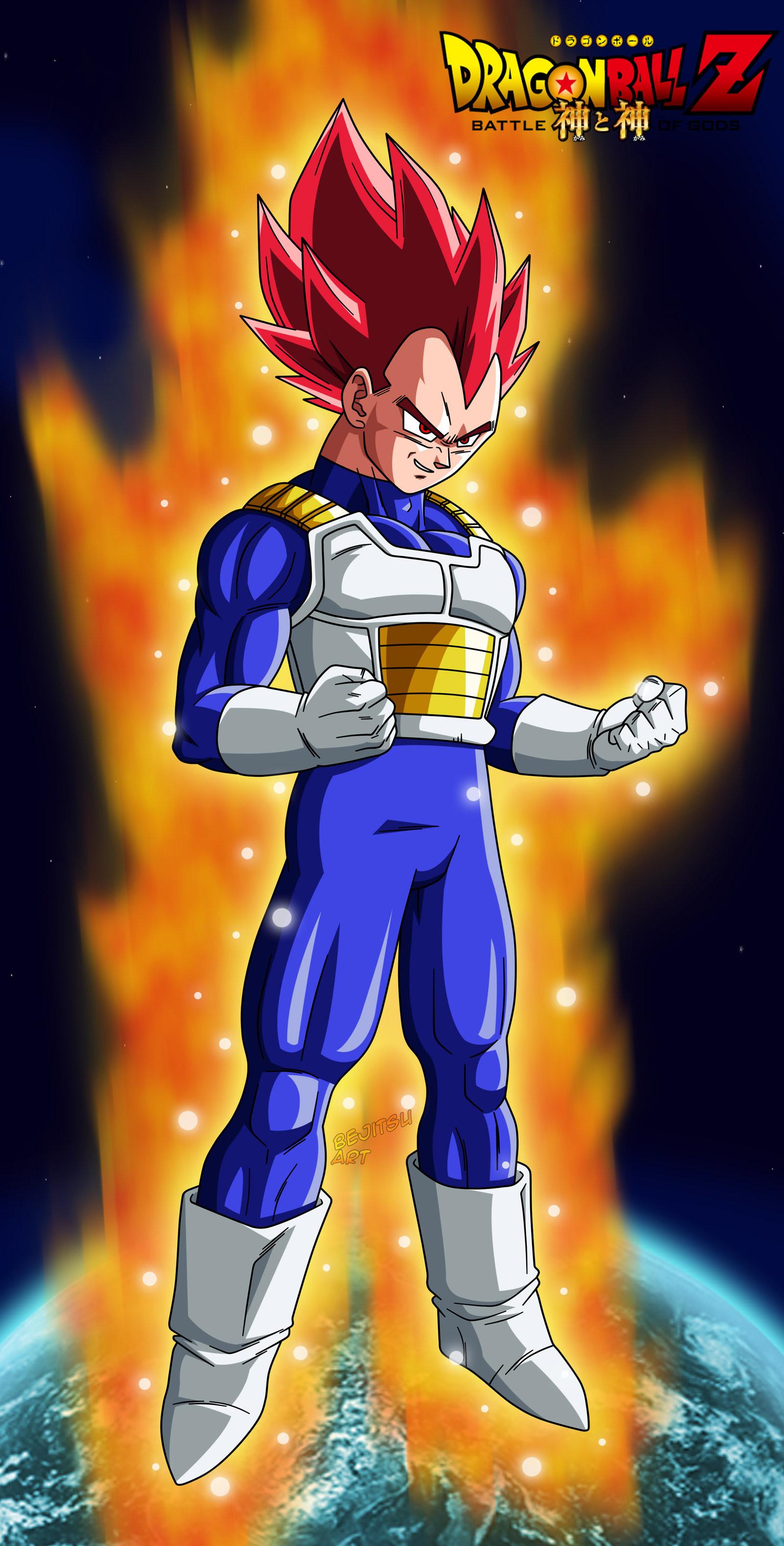 Dragon Ball Z Vegeta Super Saiyan God