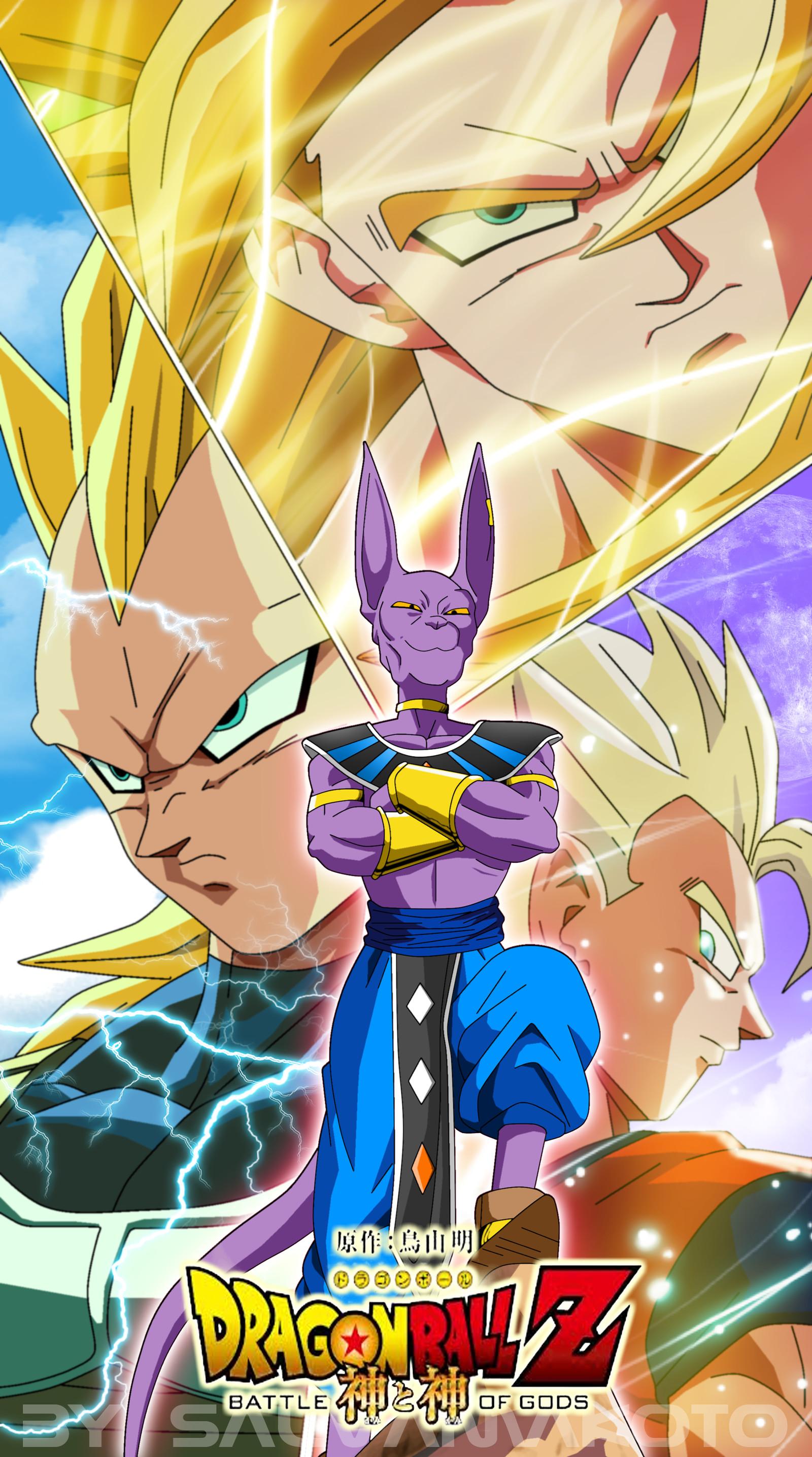DBZ Battle of The Gods Gohan · Super Saiyan 3 Vegeta …