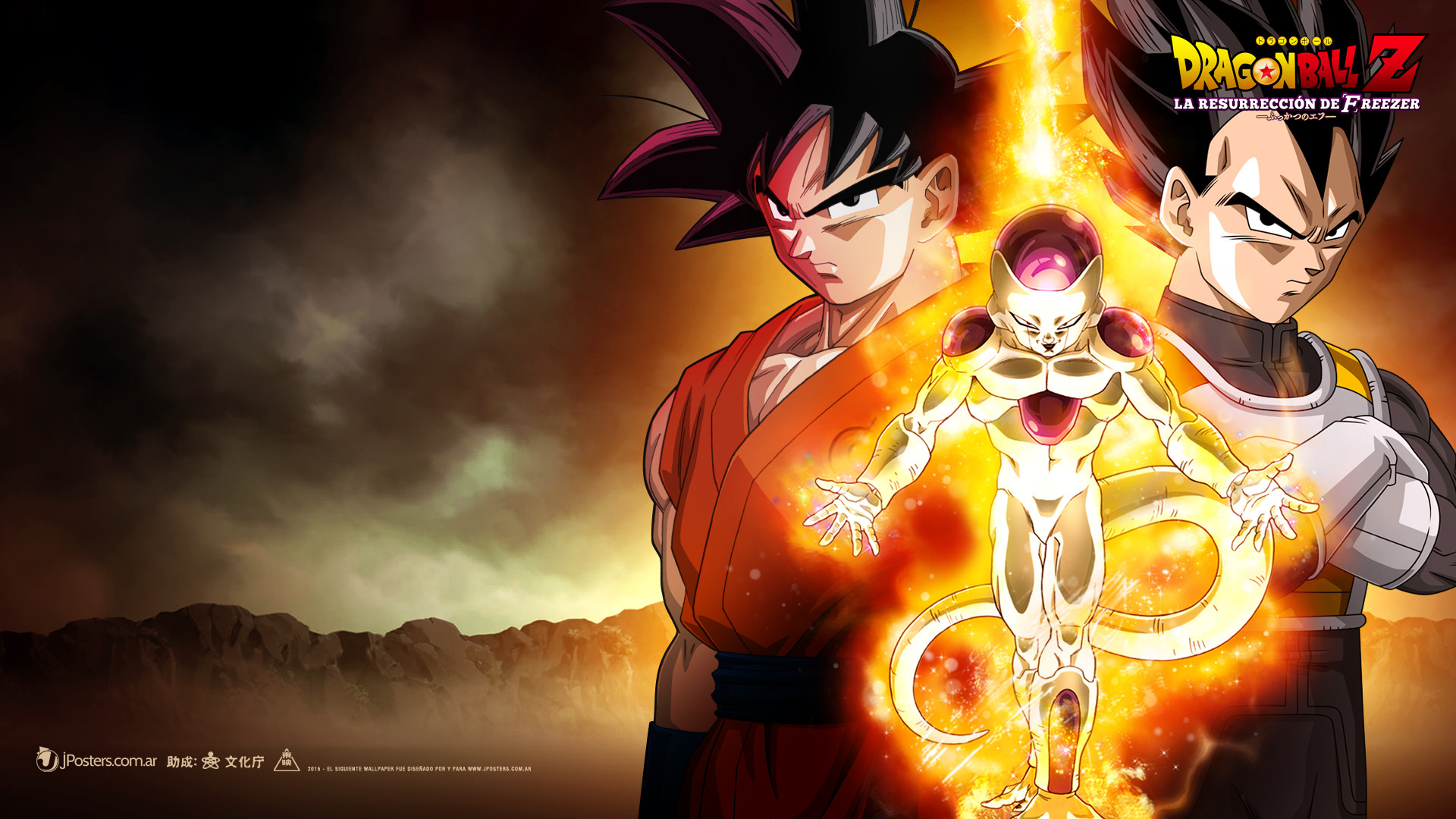 Backgrounds In High Quality: Dragon Ball Z by Ngan Easterwood, April 7, 2015