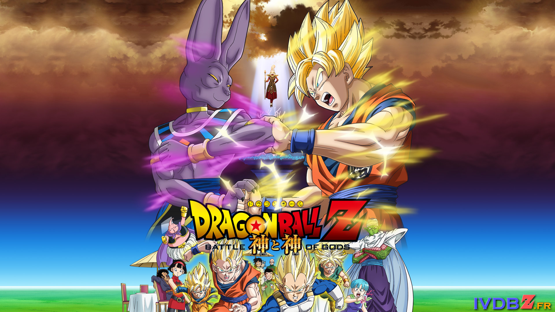 4 Dragon Ball Z: Battle of Gods HD Wallpapers | Backgrounds – Wallpaper  Abyss